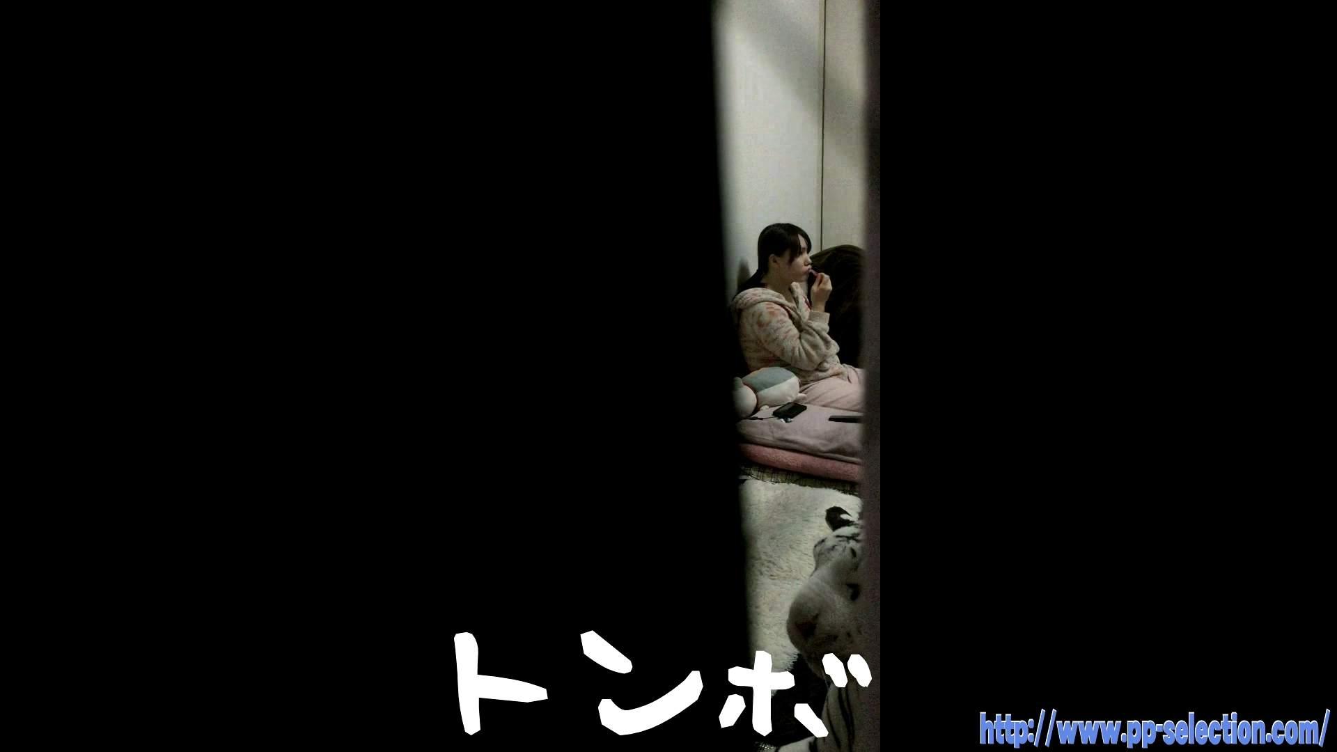 美女達の私生活に潜入!豊満ボディの女子大生を覗き見!! 美女 セックス無修正動画無料 107連発 42