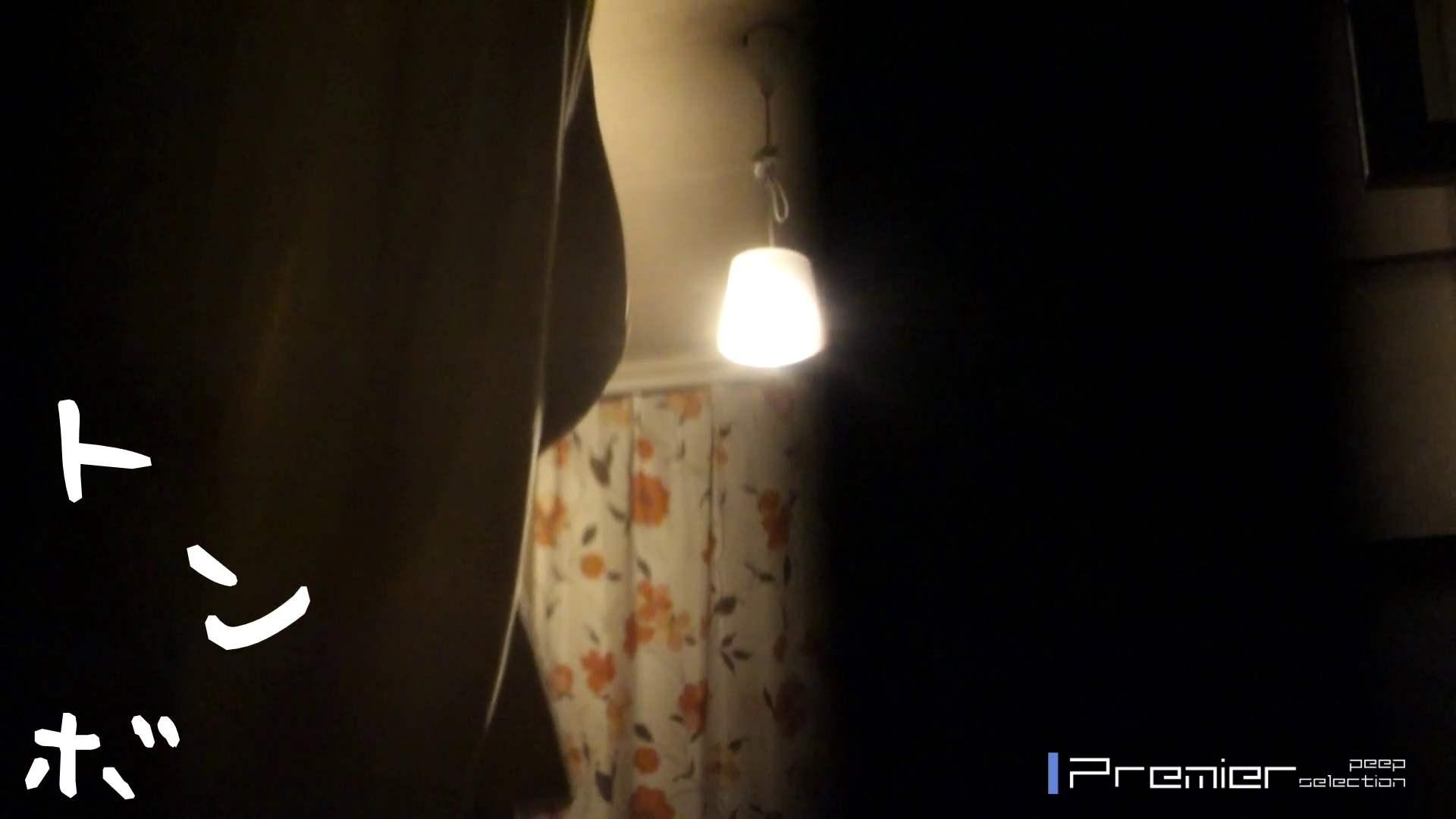 美女達の私生活に潜入!OL入浴前後の裸と私生活 高画質 盗み撮り動画キャプチャ 68連発 8