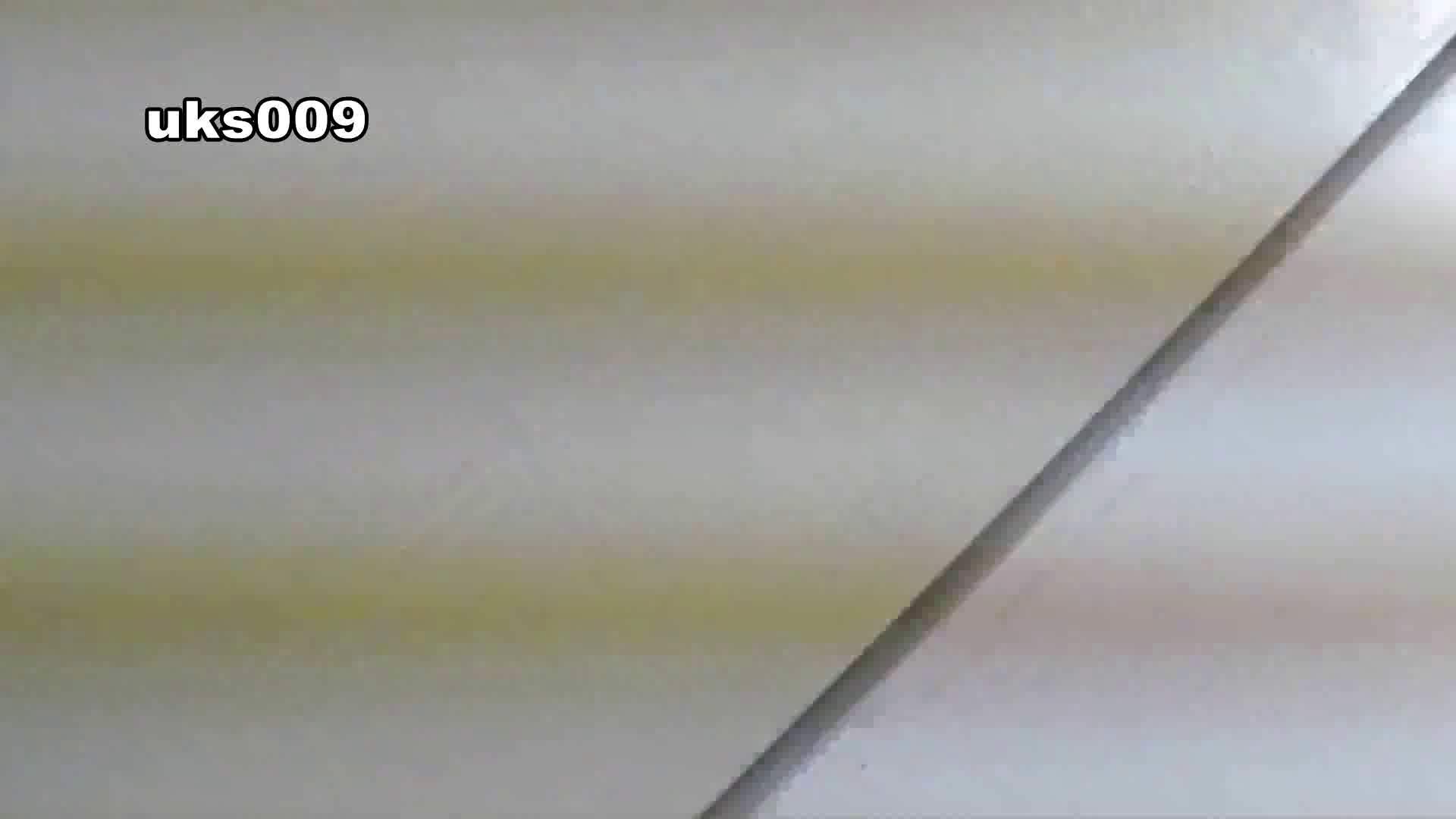 洗面所特攻隊 vol.009 OL女体 | 洗面所  42連発 3
