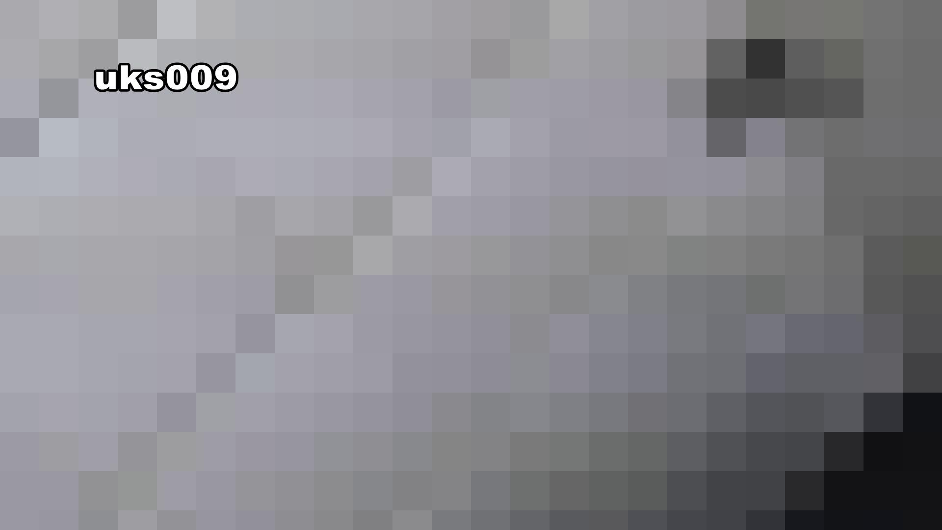 洗面所特攻隊 vol.009 OL女体  42連発 6
