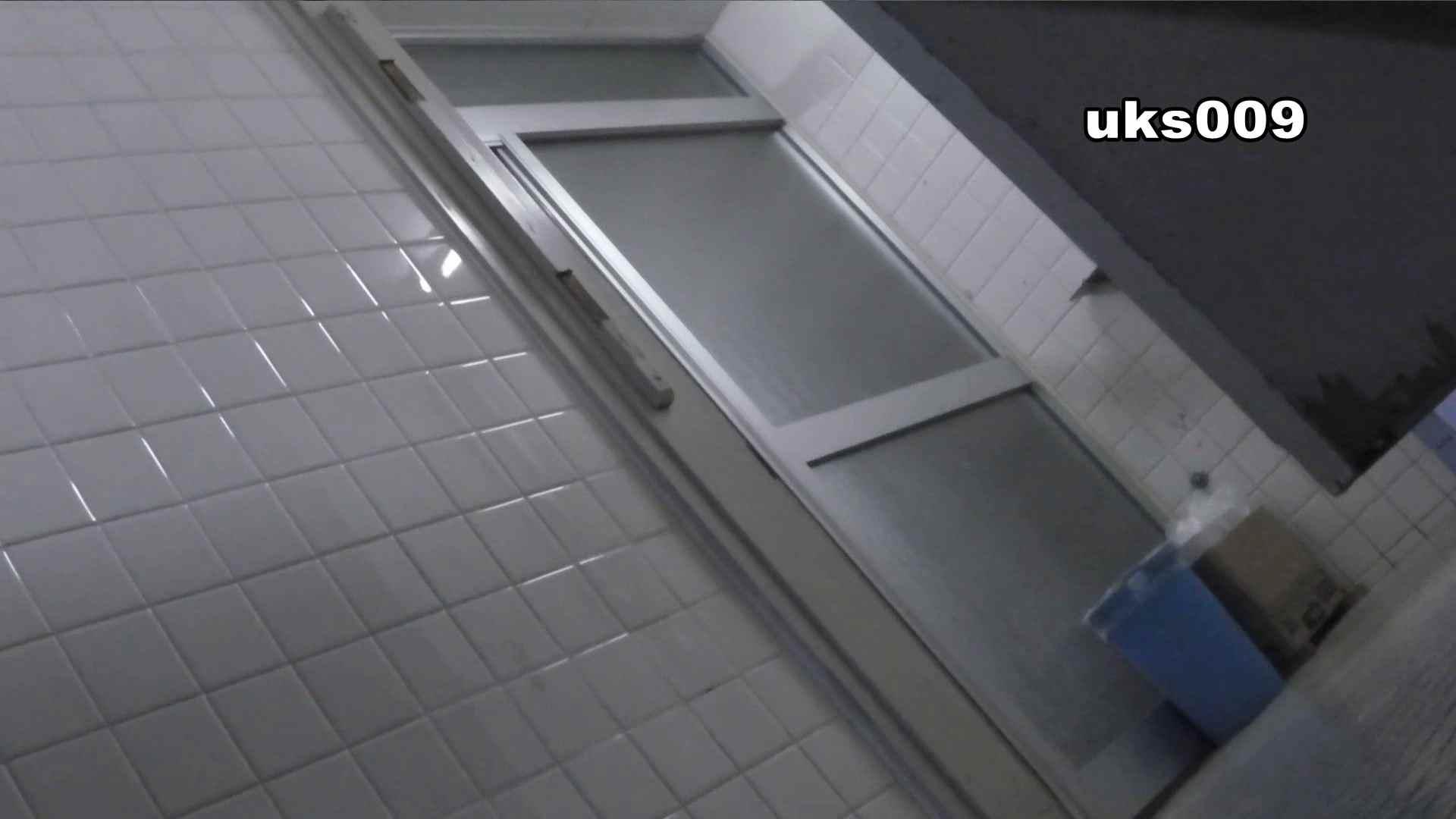 洗面所特攻隊 vol.009 OL女体 | 洗面所  42連発 9