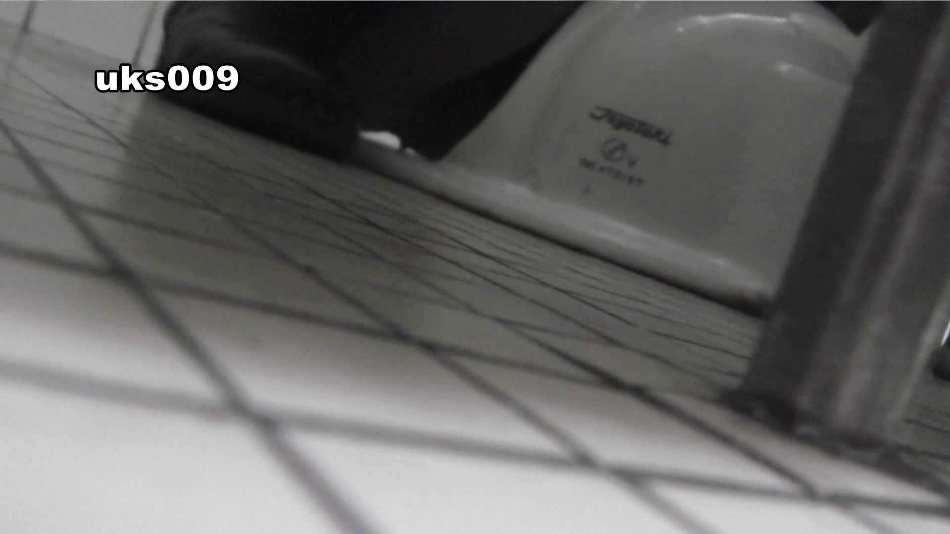 洗面所特攻隊 vol.009 OL女体  42連発 12