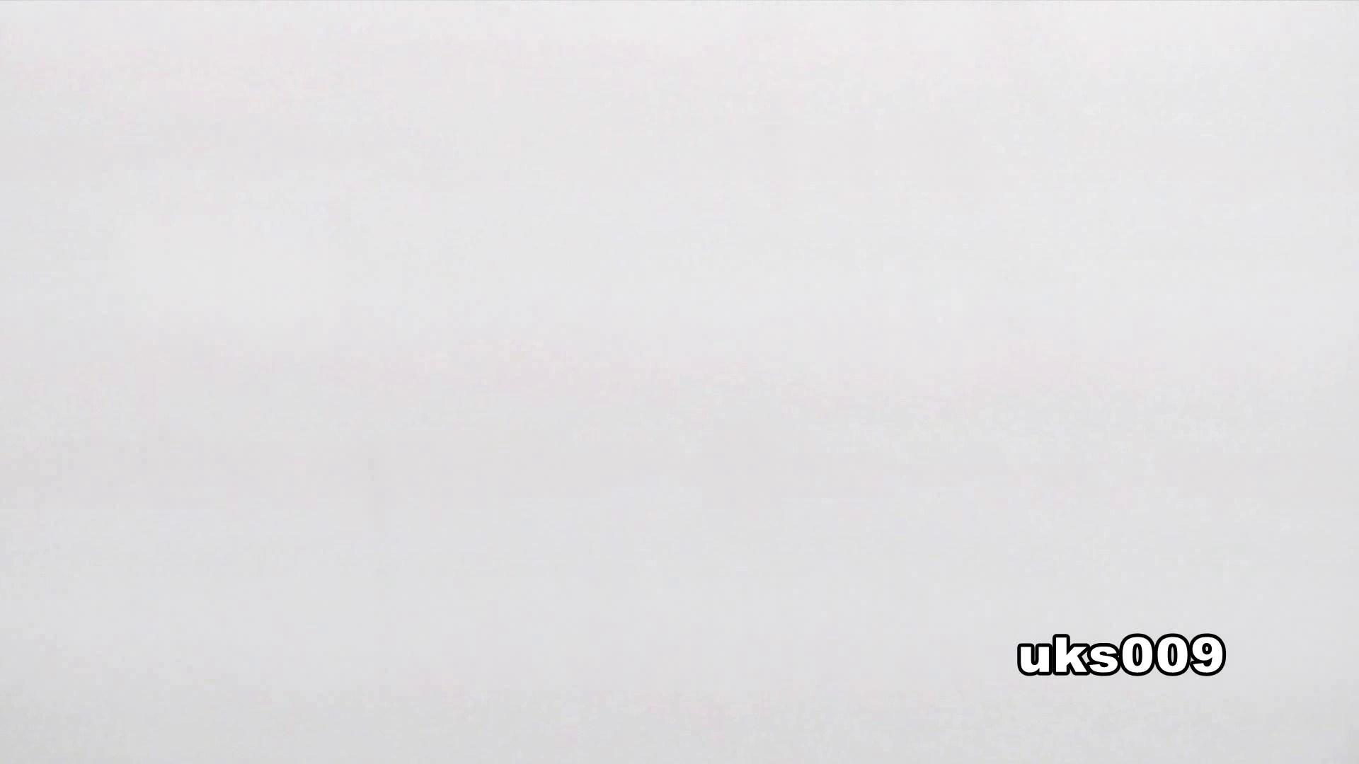 洗面所特攻隊 vol.009 OL女体 | 洗面所  42連発 19
