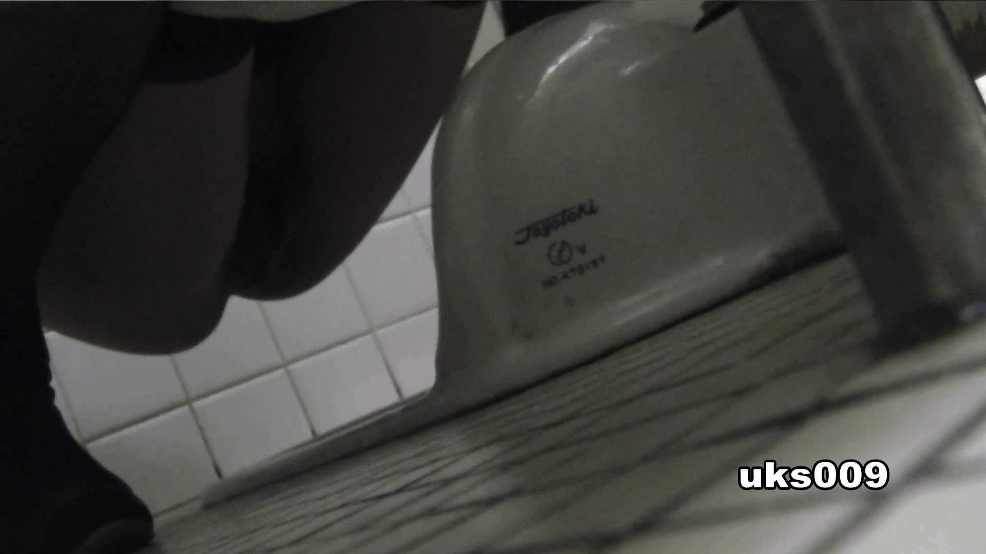 洗面所特攻隊 vol.009 OL女体 | 洗面所  42連発 29