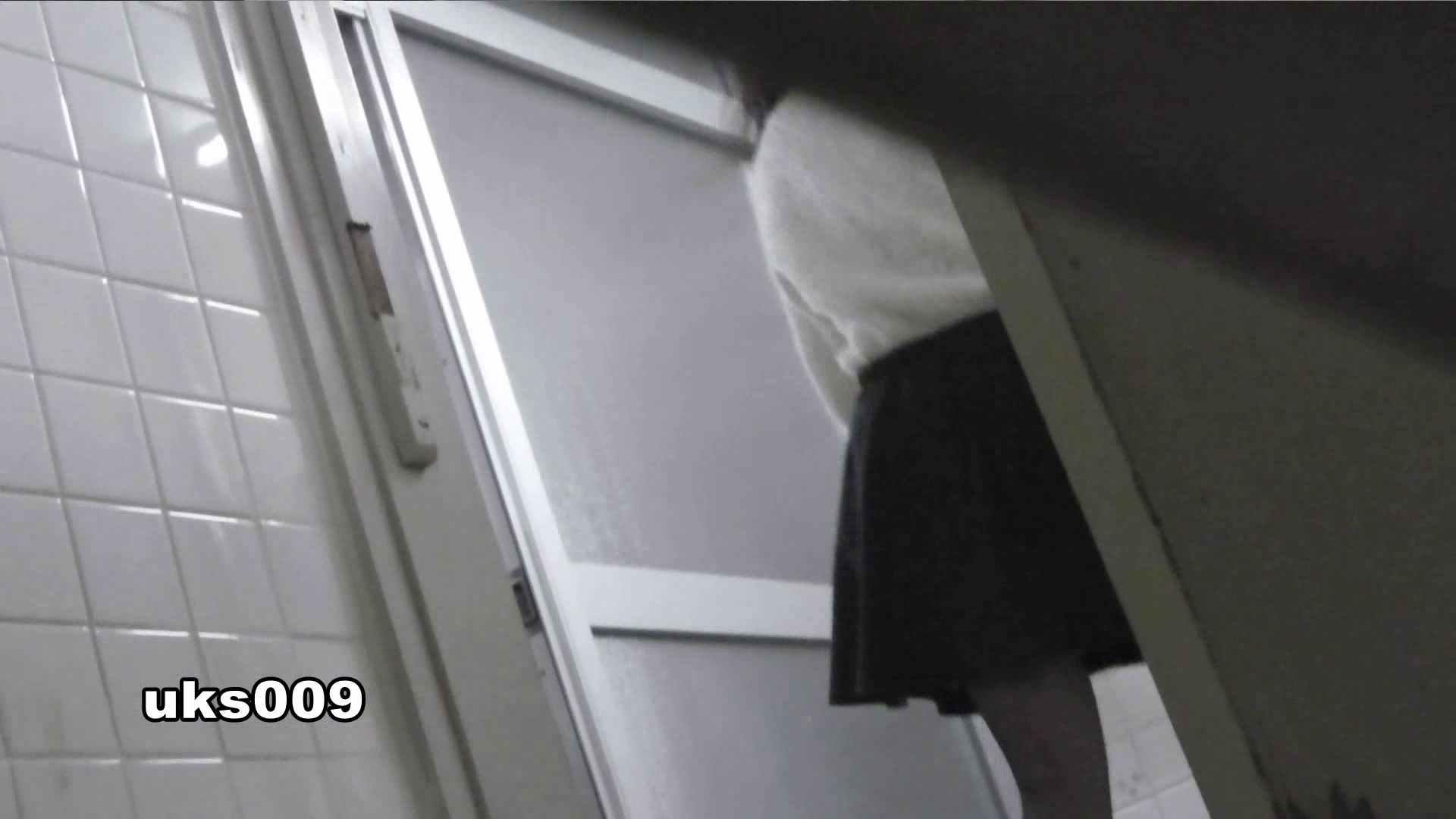 洗面所特攻隊 vol.009 OL女体  42連発 36