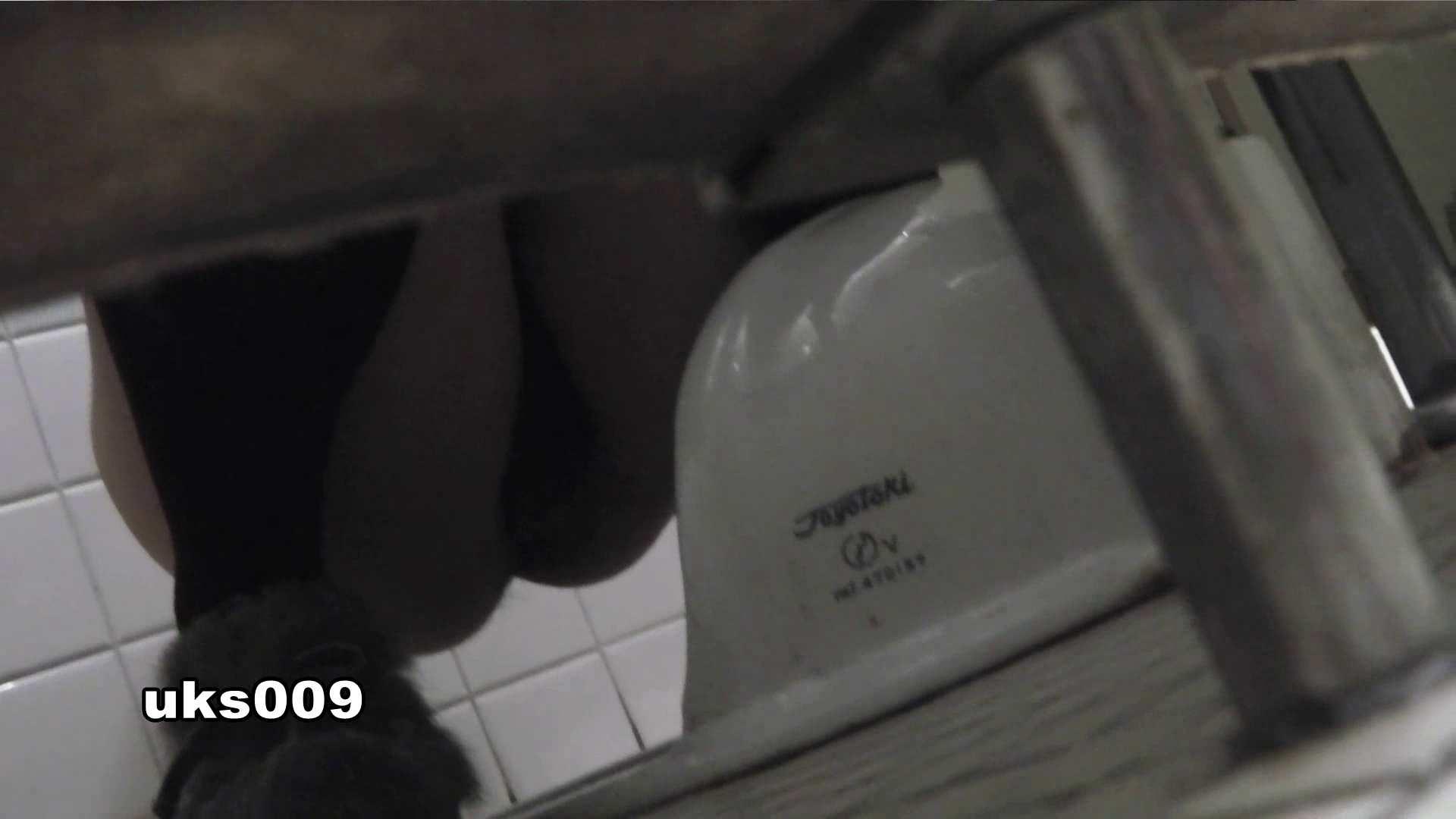 洗面所特攻隊 vol.009 OL女体 | 洗面所  42連発 41