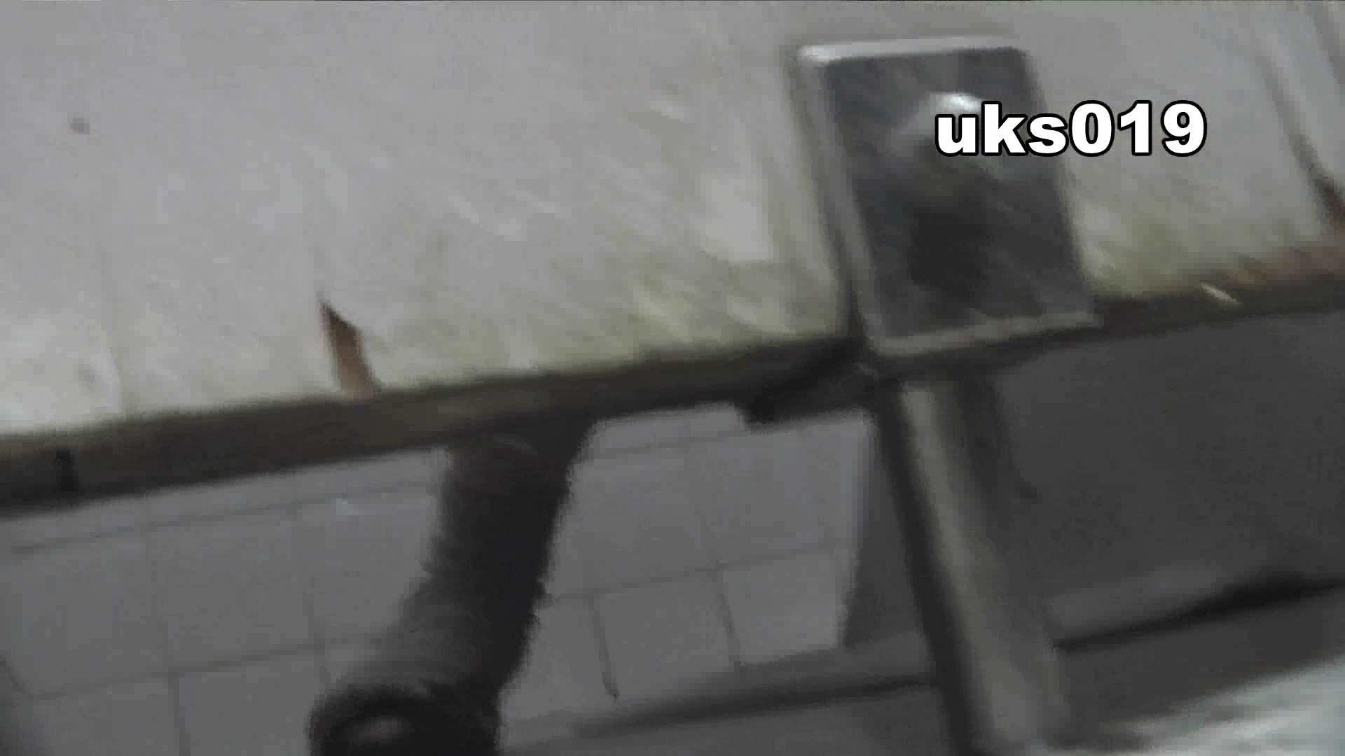 【美しき個室な世界】 vol.019 命知らず、殉職覚悟で決闘! OL女体  58連発 24
