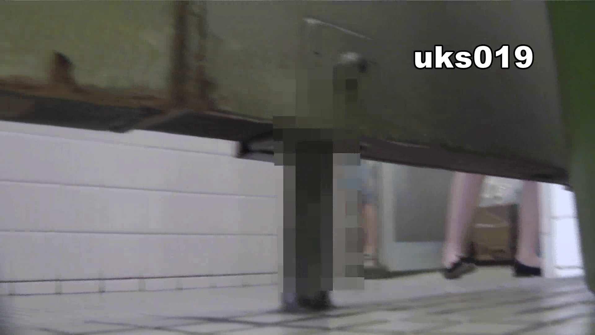 【美しき個室な世界】 vol.019 命知らず、殉職覚悟で決闘! OL女体  58連発 26