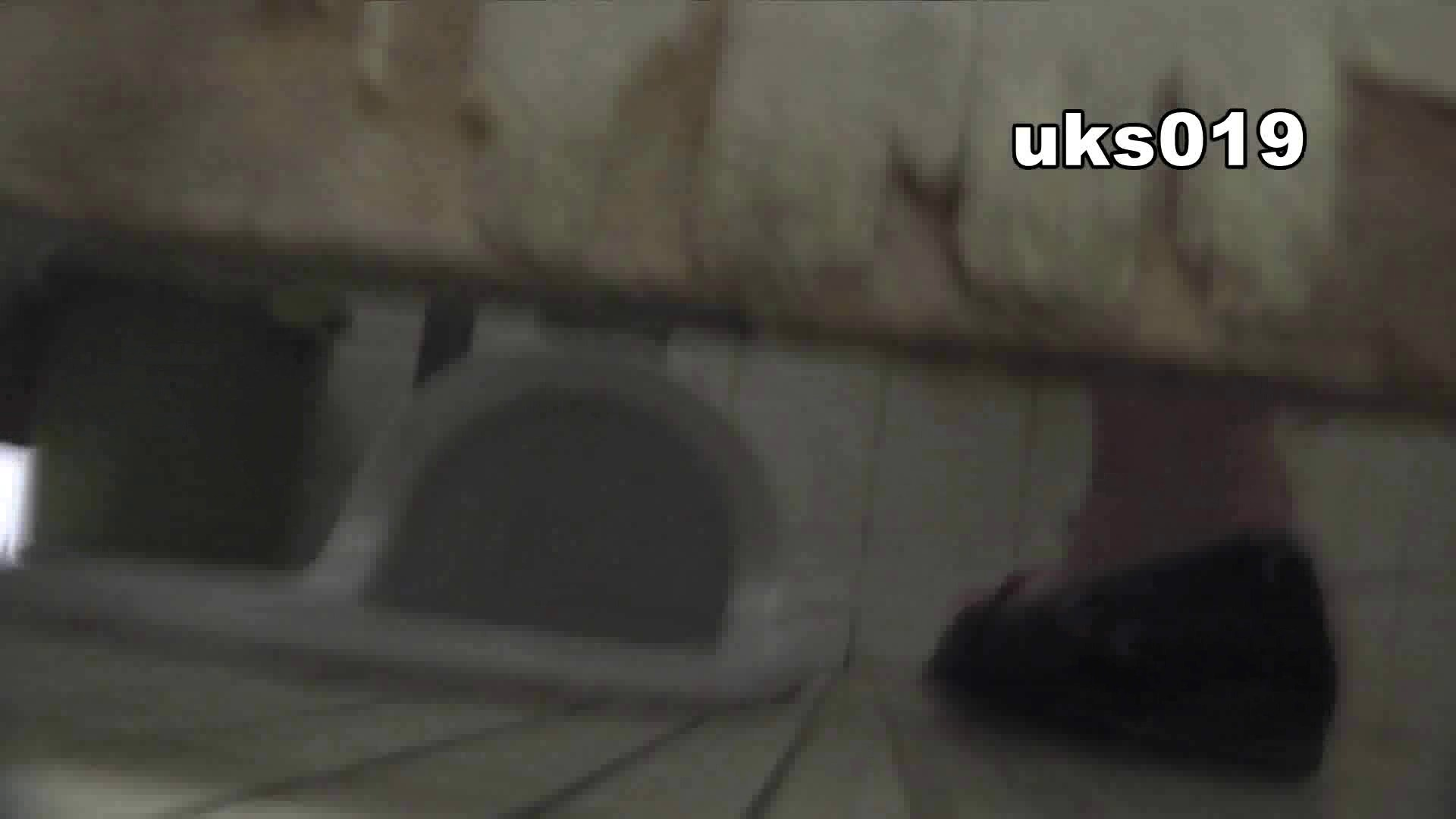 【美しき個室な世界】 vol.019 命知らず、殉職覚悟で決闘! OL女体  58連発 28