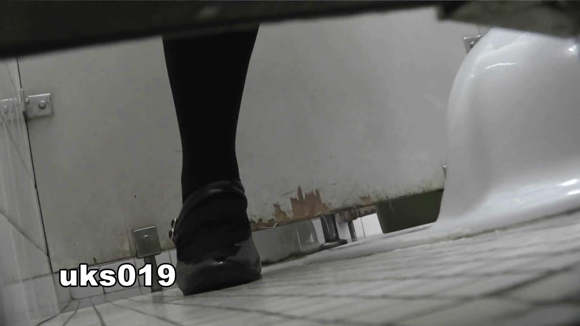 【美しき個室な世界】 vol.019 命知らず、殉職覚悟で決闘! OL女体   洗面所  58連発 43