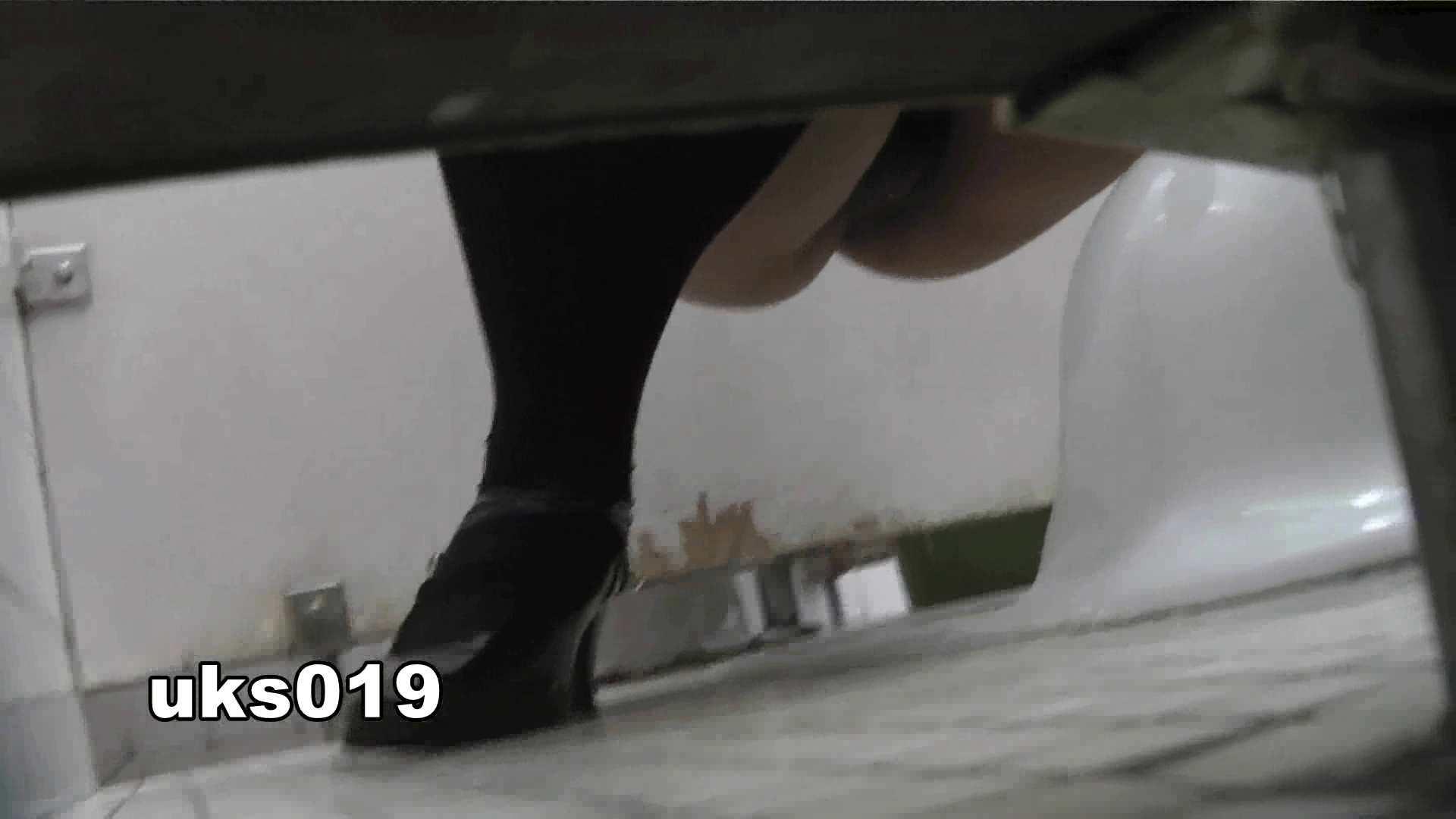 【美しき個室な世界】 vol.019 命知らず、殉職覚悟で決闘! OL女体  58連発 44