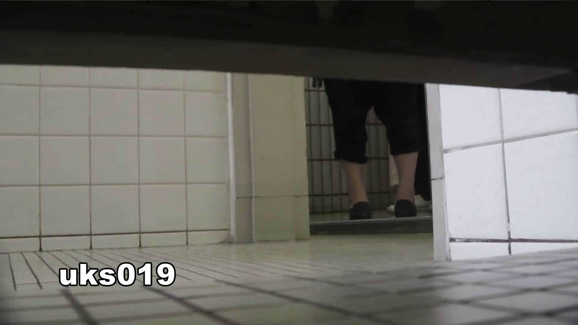 【美しき個室な世界】 vol.019 命知らず、殉職覚悟で決闘! OL女体  58連発 50