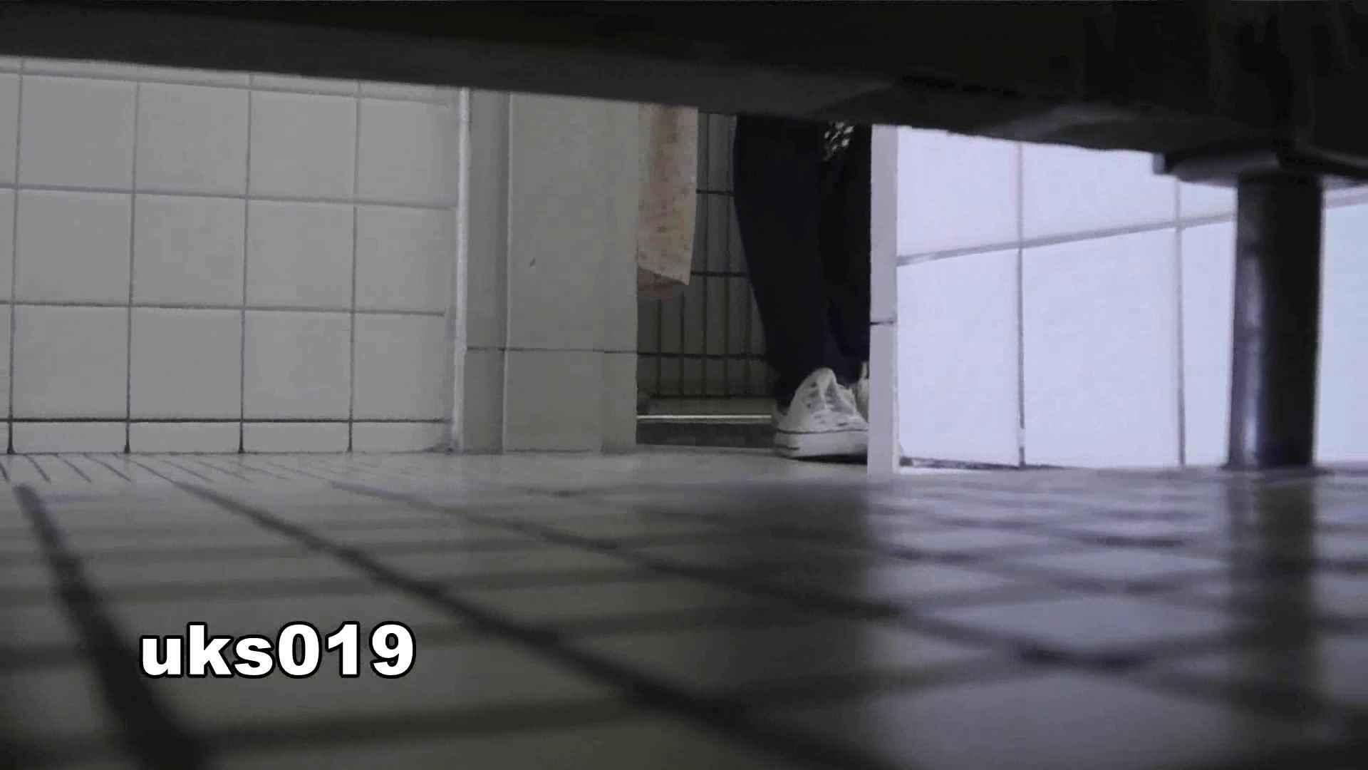 【美しき個室な世界】 vol.019 命知らず、殉職覚悟で決闘! OL女体   洗面所  58連発 55