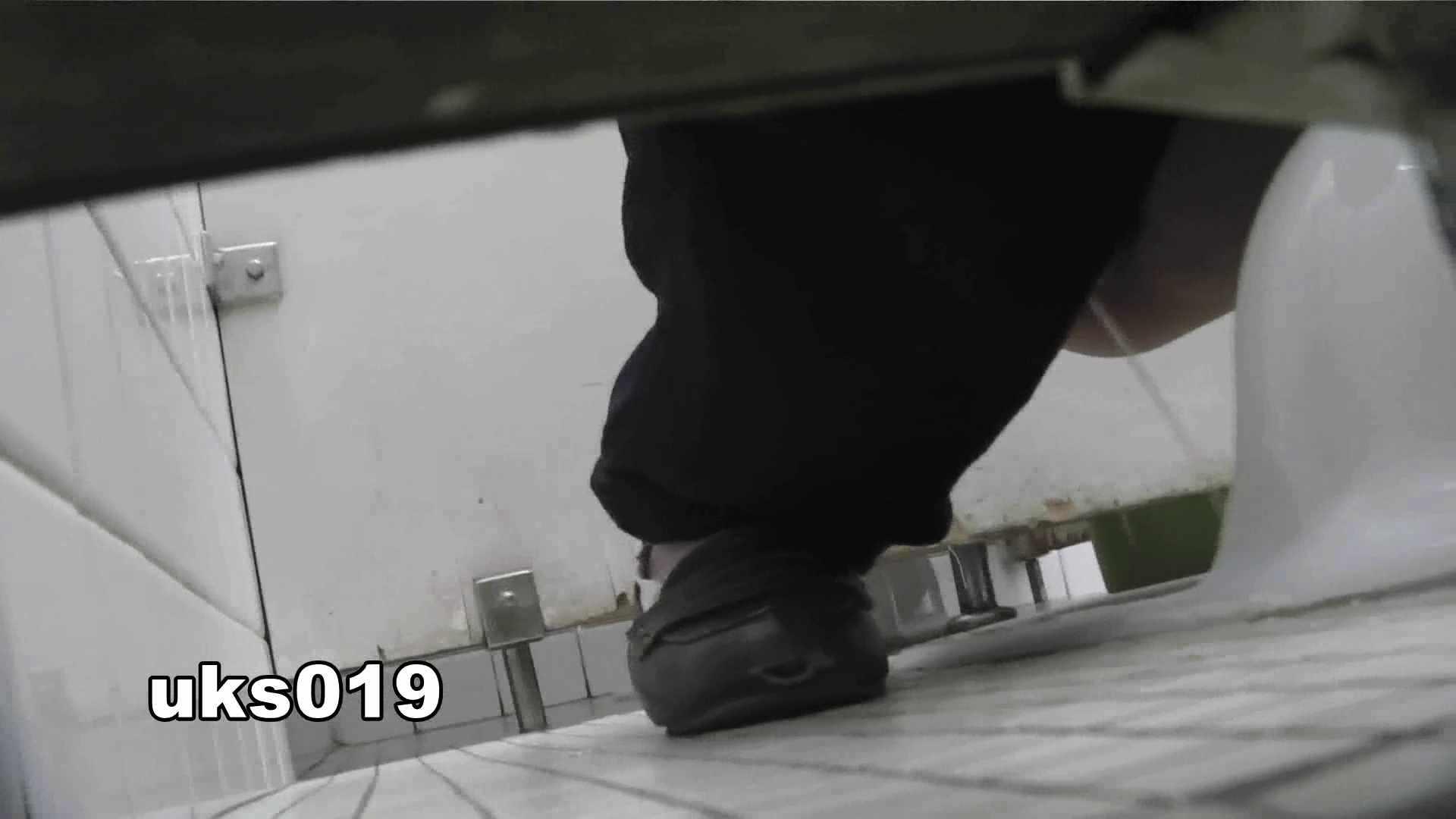 【美しき個室な世界】 vol.019 命知らず、殉職覚悟で決闘! OL女体  58連発 56