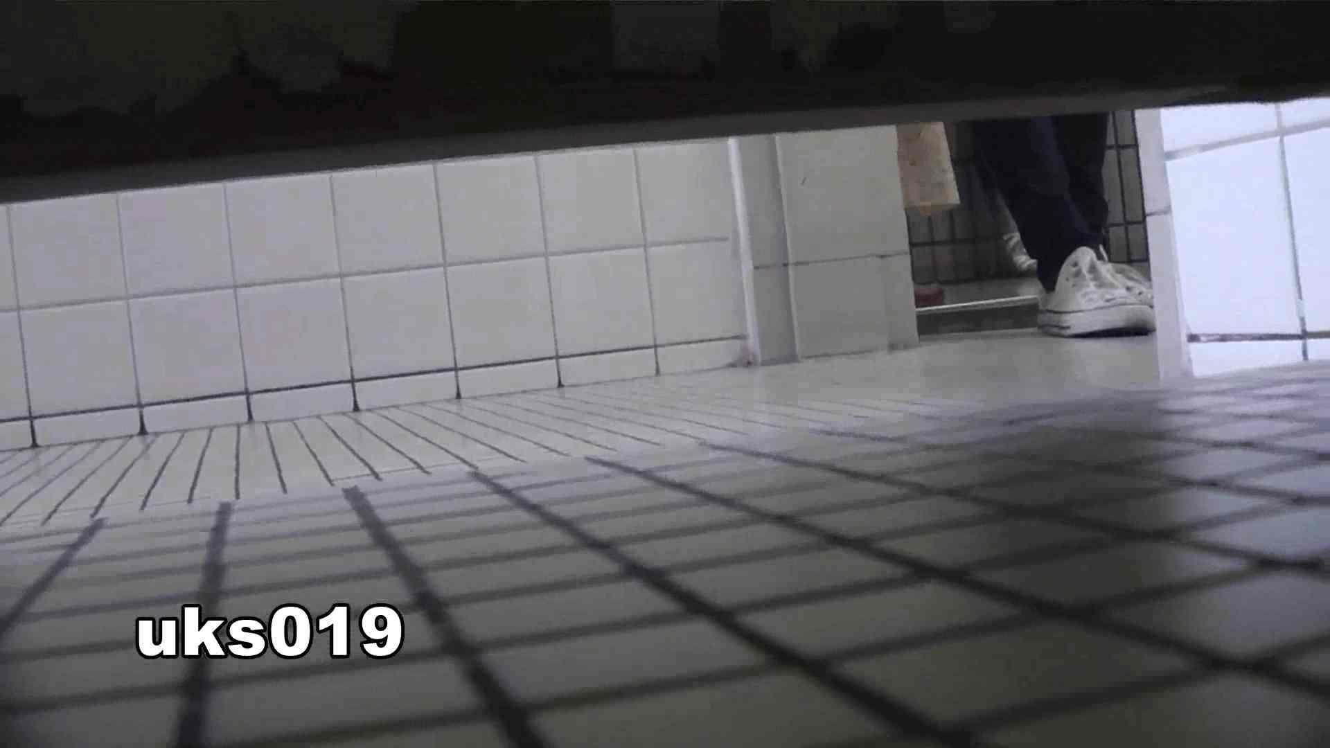 【美しき個室な世界】 vol.019 命知らず、殉職覚悟で決闘! OL女体   洗面所  58連発 57
