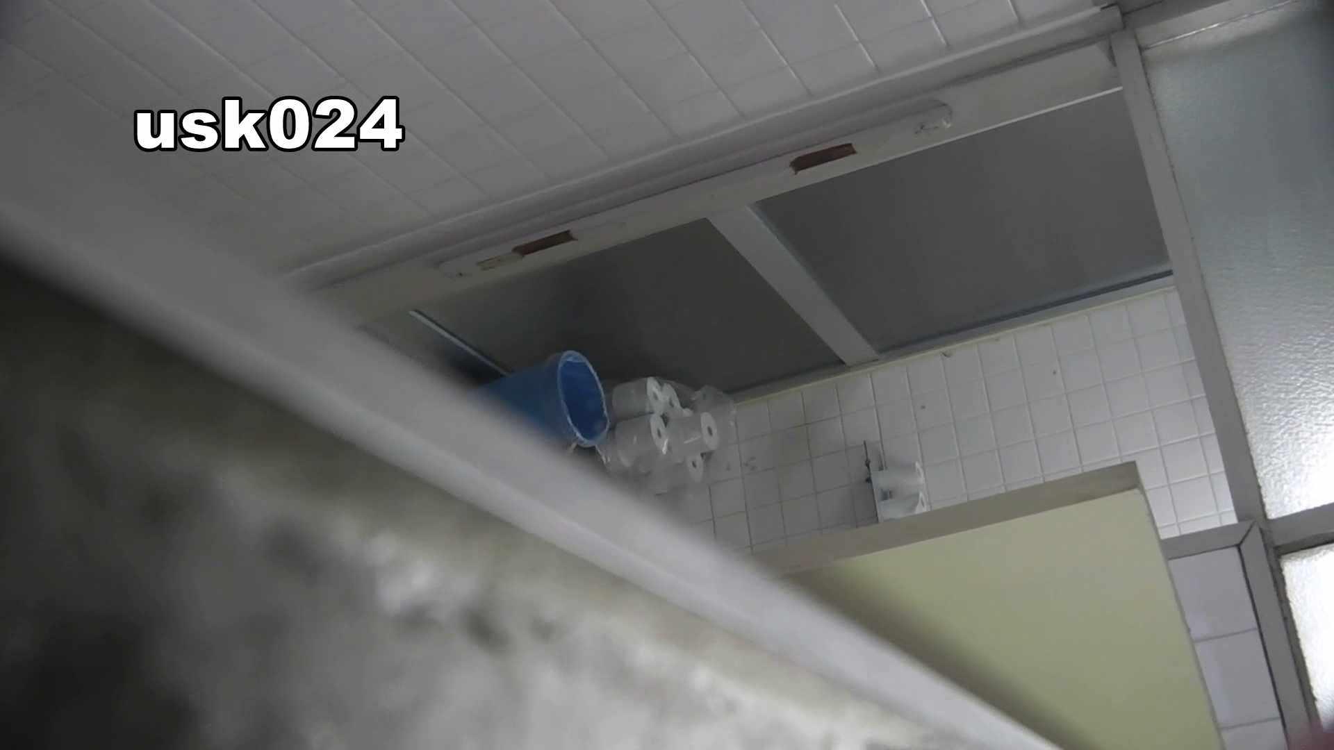 洗面所特攻隊 vol.024 (*´Д`)ハァハァ OL女体  48連発 4