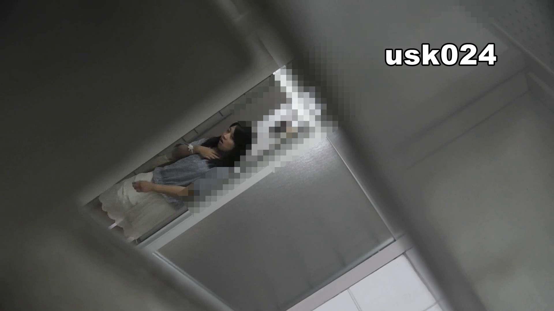 洗面所特攻隊 vol.024 (*´Д`)ハァハァ OL女体   洗面所  48連発 11