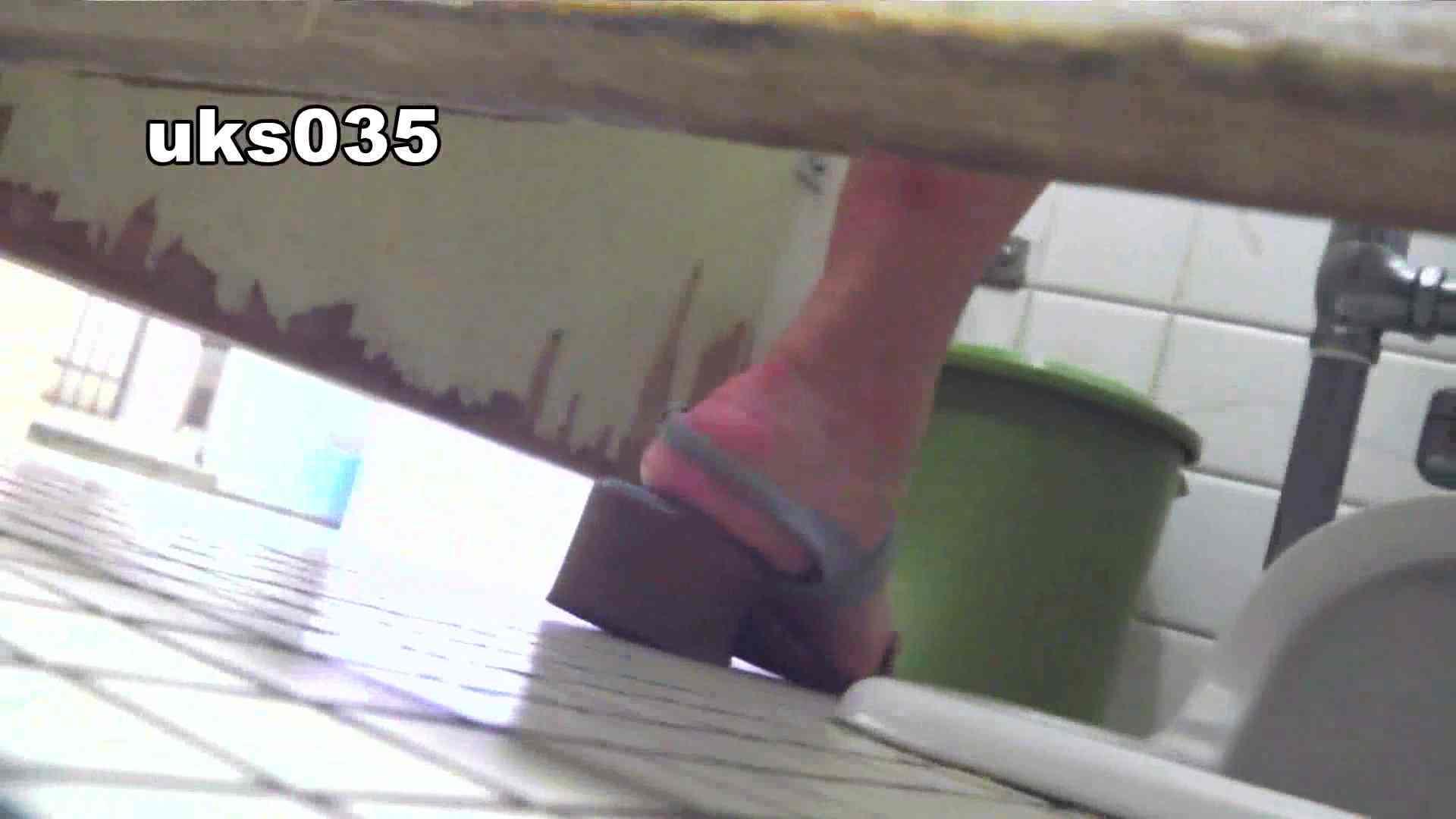 洗面所特攻隊 vol.035 美脚にょろ 洗面所  56連発 8