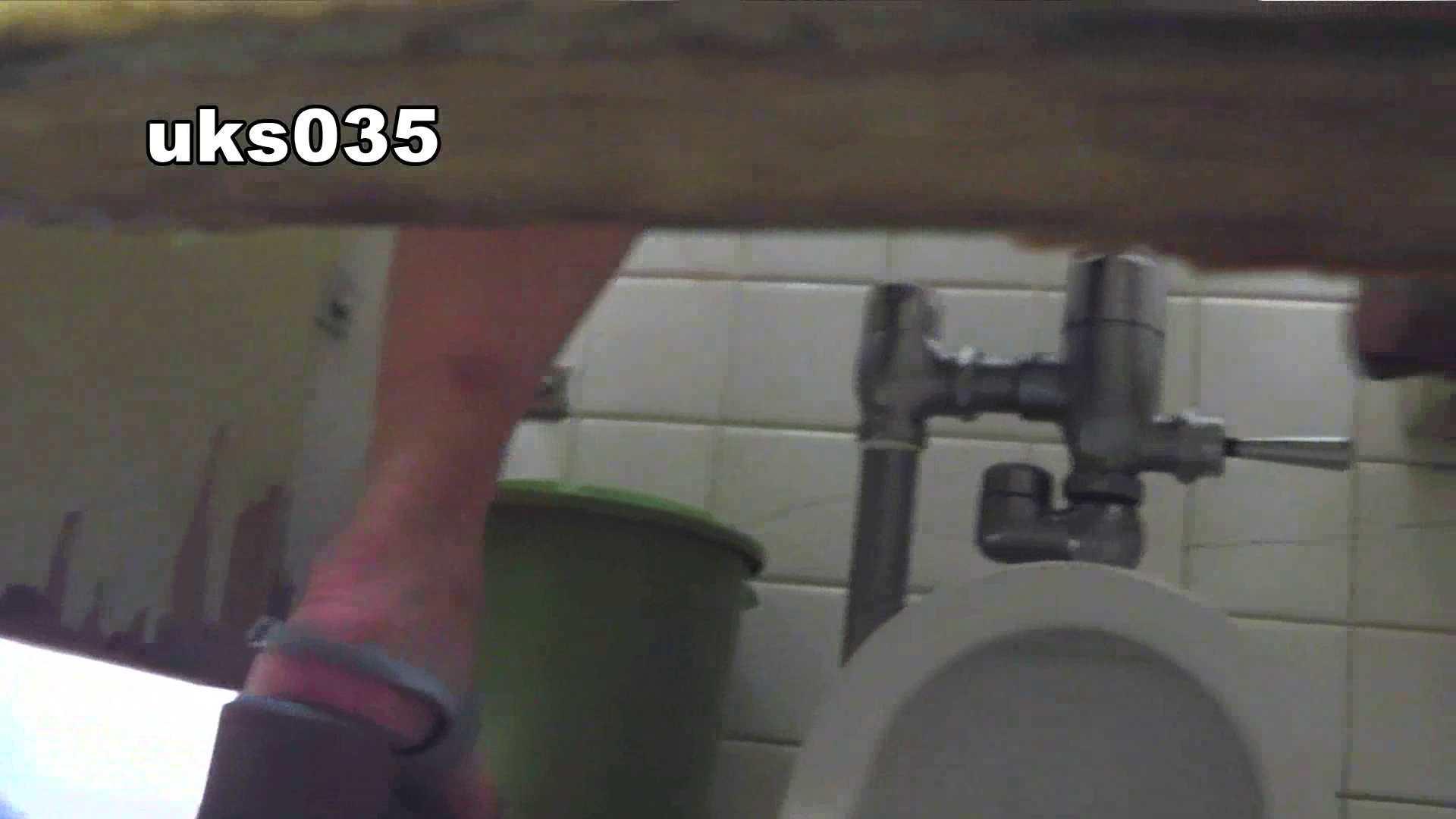 洗面所特攻隊 vol.035 美脚にょろ 洗面所 | OL女体  56連発 9
