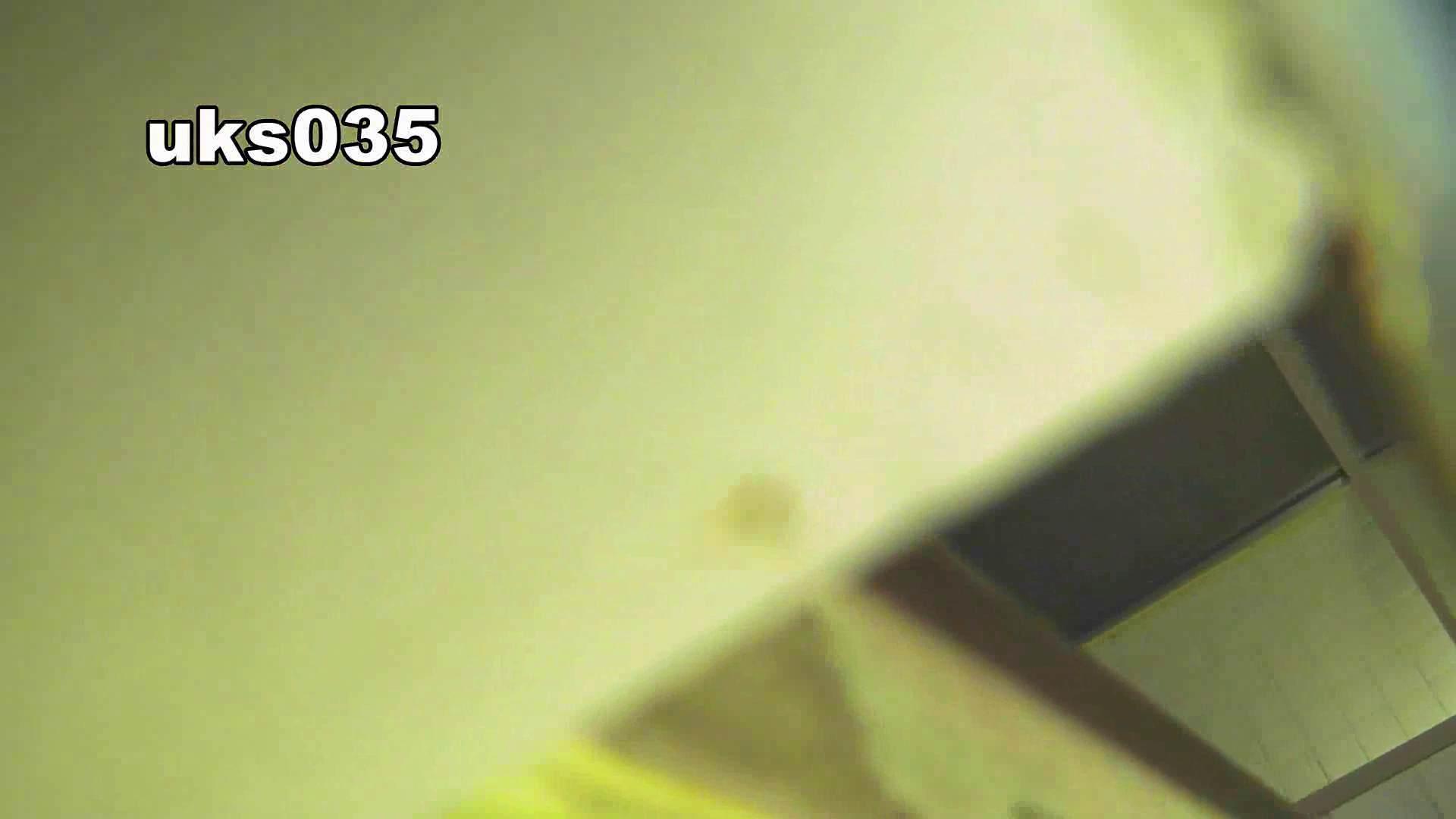 洗面所特攻隊 vol.035 美脚にょろ 洗面所  56連発 14