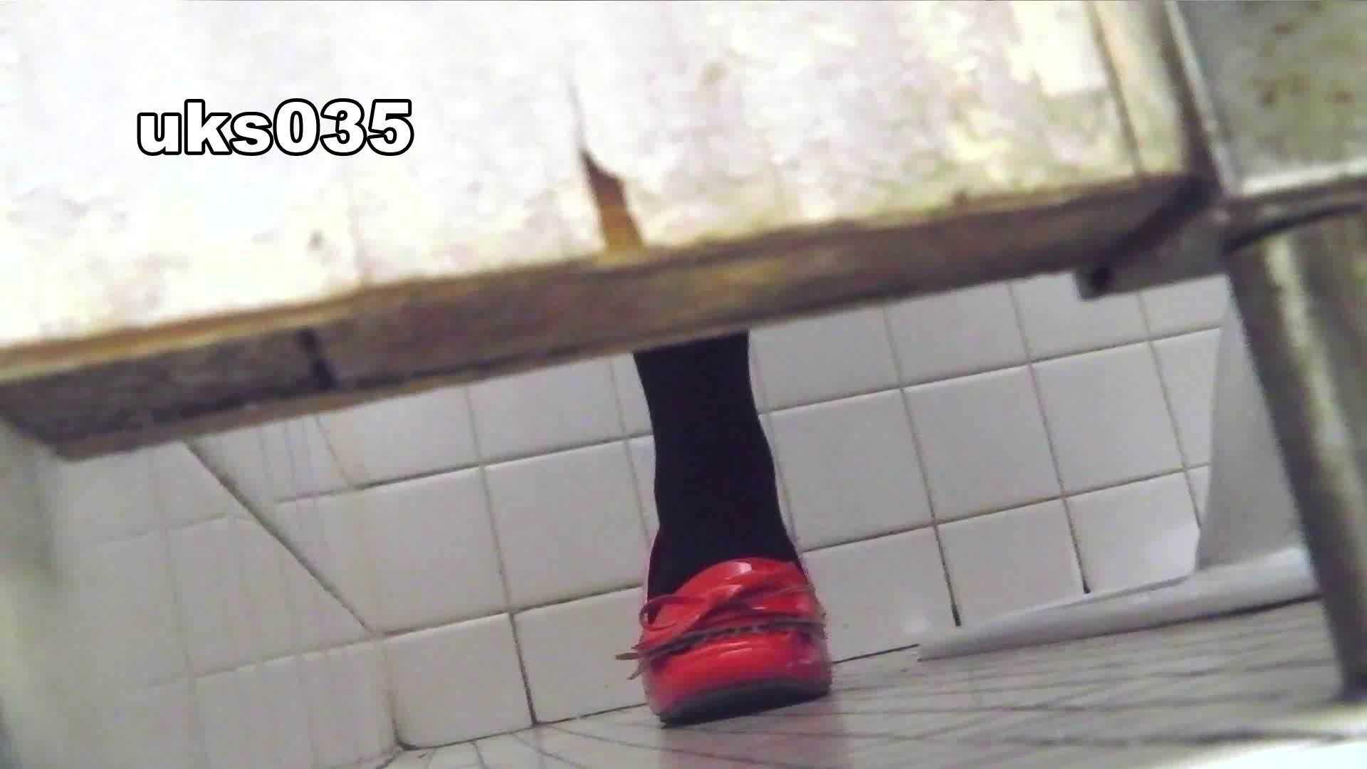 洗面所特攻隊 vol.035 美脚にょろ 洗面所  56連発 28
