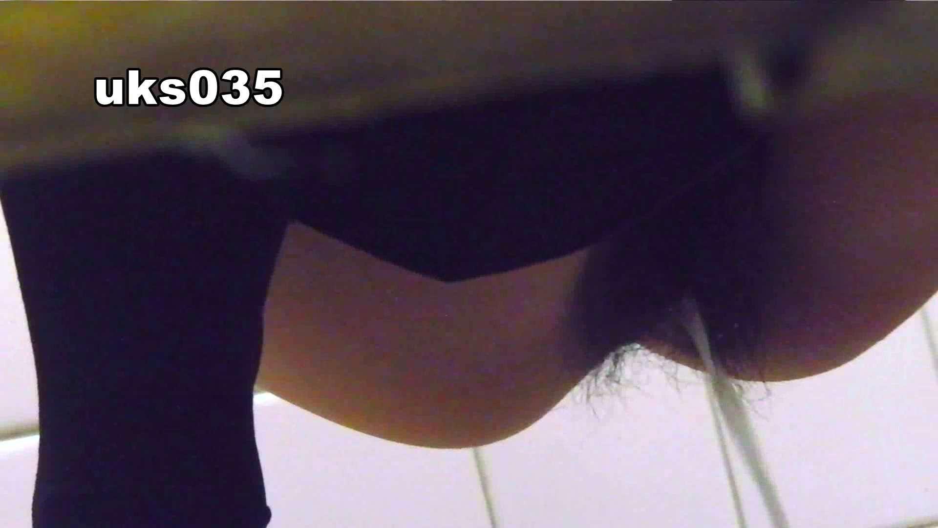 洗面所特攻隊 vol.035 美脚にょろ 洗面所 | OL女体  56連発 29
