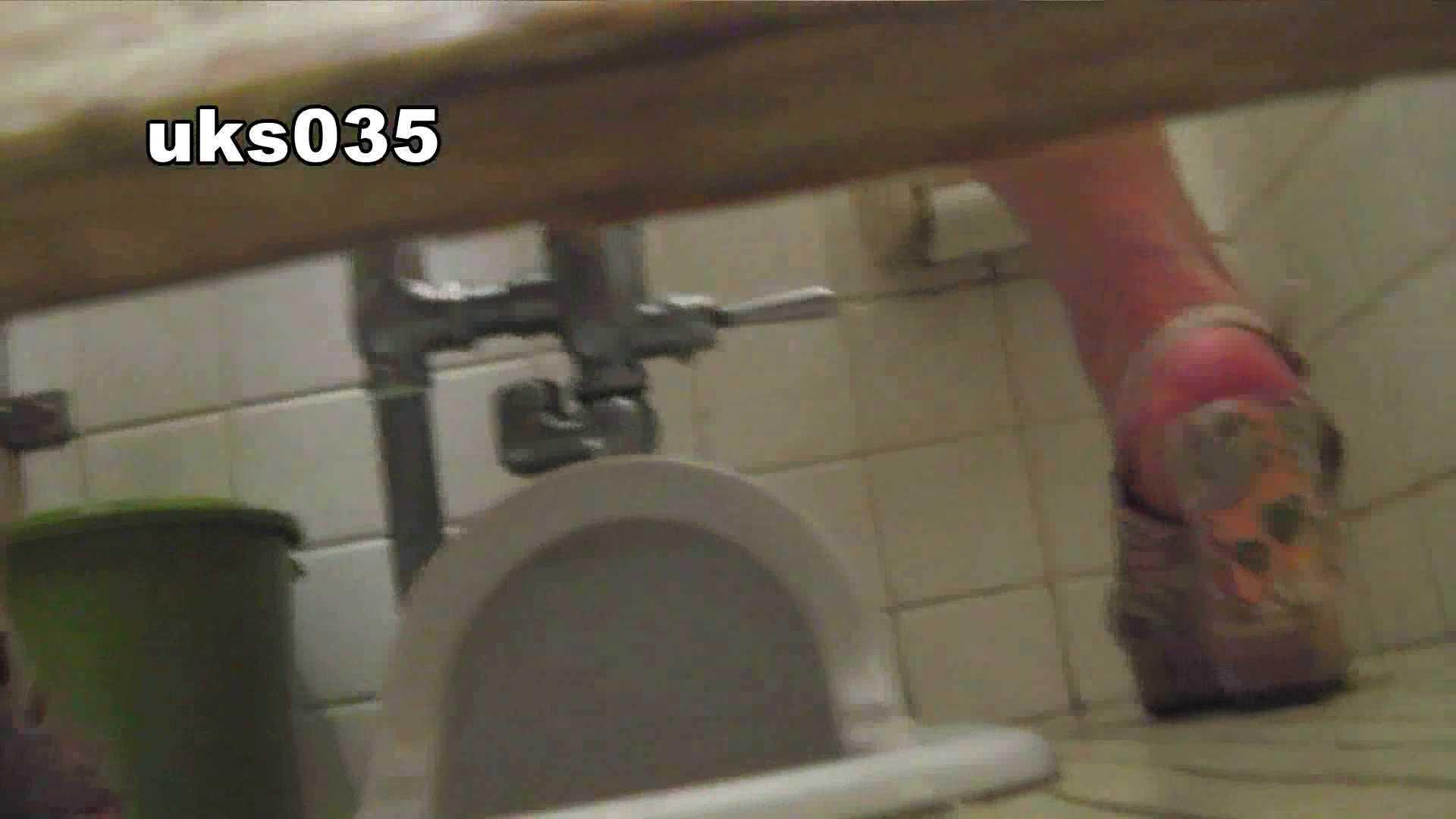 洗面所特攻隊 vol.035 美脚にょろ 洗面所  56連発 46
