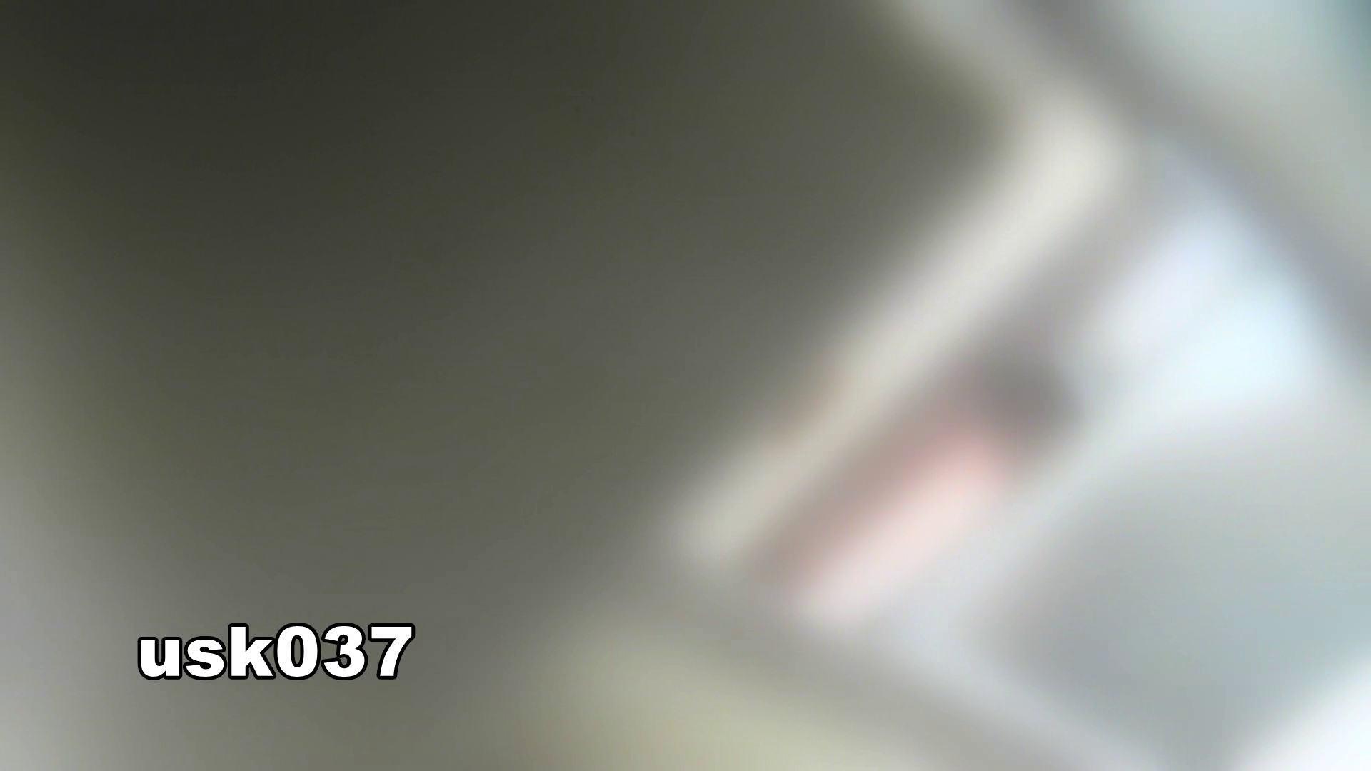 【美しき個室な世界】 vol.037 ひねり出す様子(フトイです) 洗面所  97連発 36