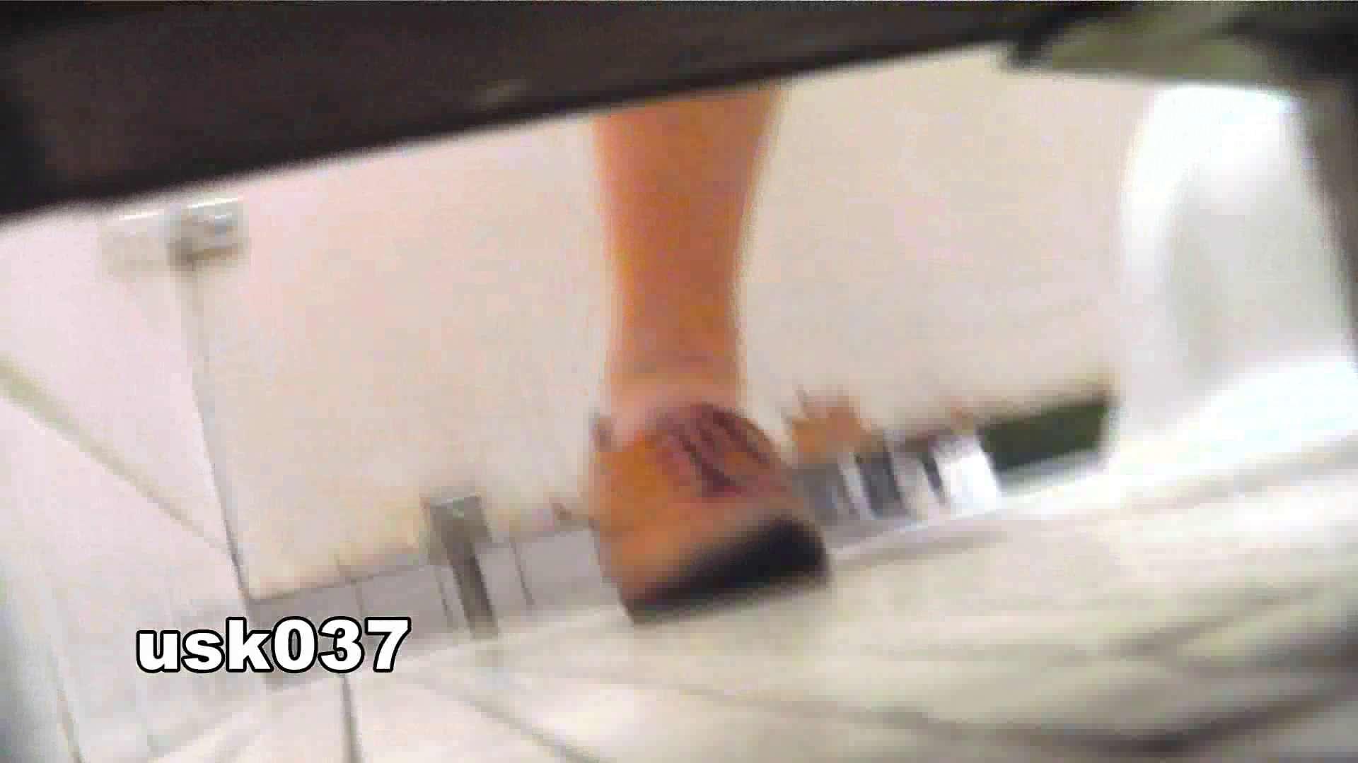 【美しき個室な世界】 vol.037 ひねり出す様子(フトイです) 洗面所  97連発 50