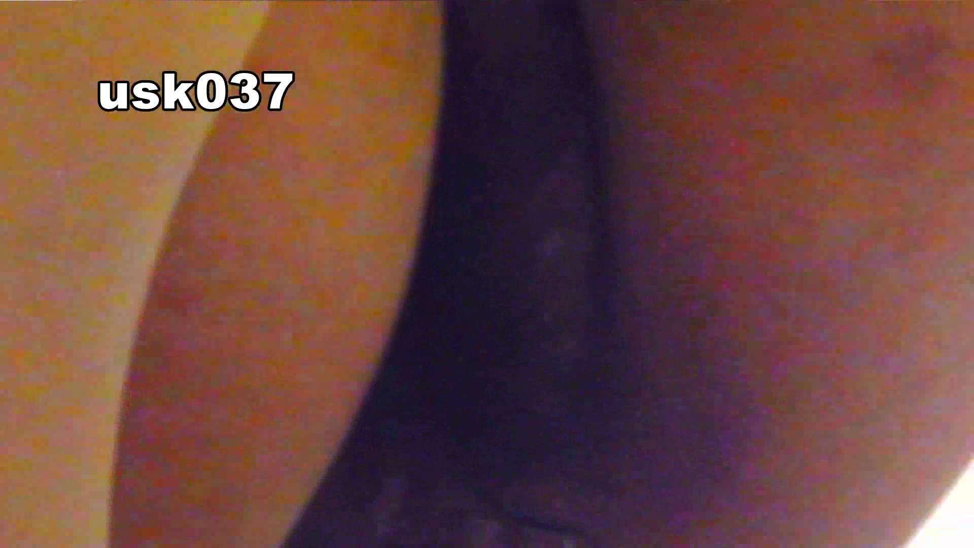 【美しき個室な世界】 vol.037 ひねり出す様子(フトイです) 洗面所  97連発 64