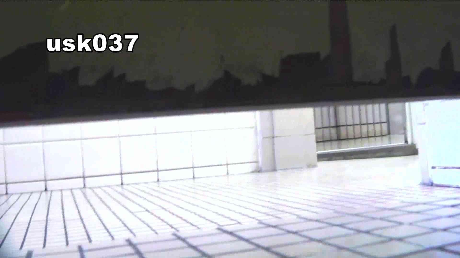【美しき個室な世界】 vol.037 ひねり出す様子(フトイです) 洗面所  97連発 68