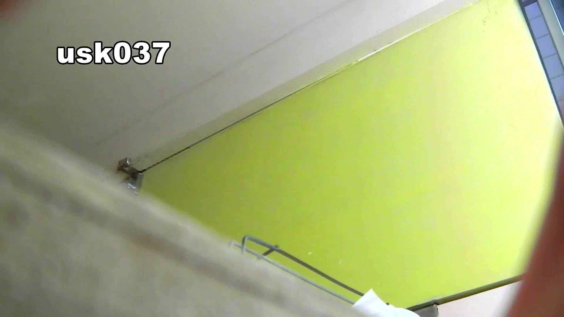 【美しき個室な世界】 vol.037 ひねり出す様子(フトイです) 洗面所   OL女体  97連発 73