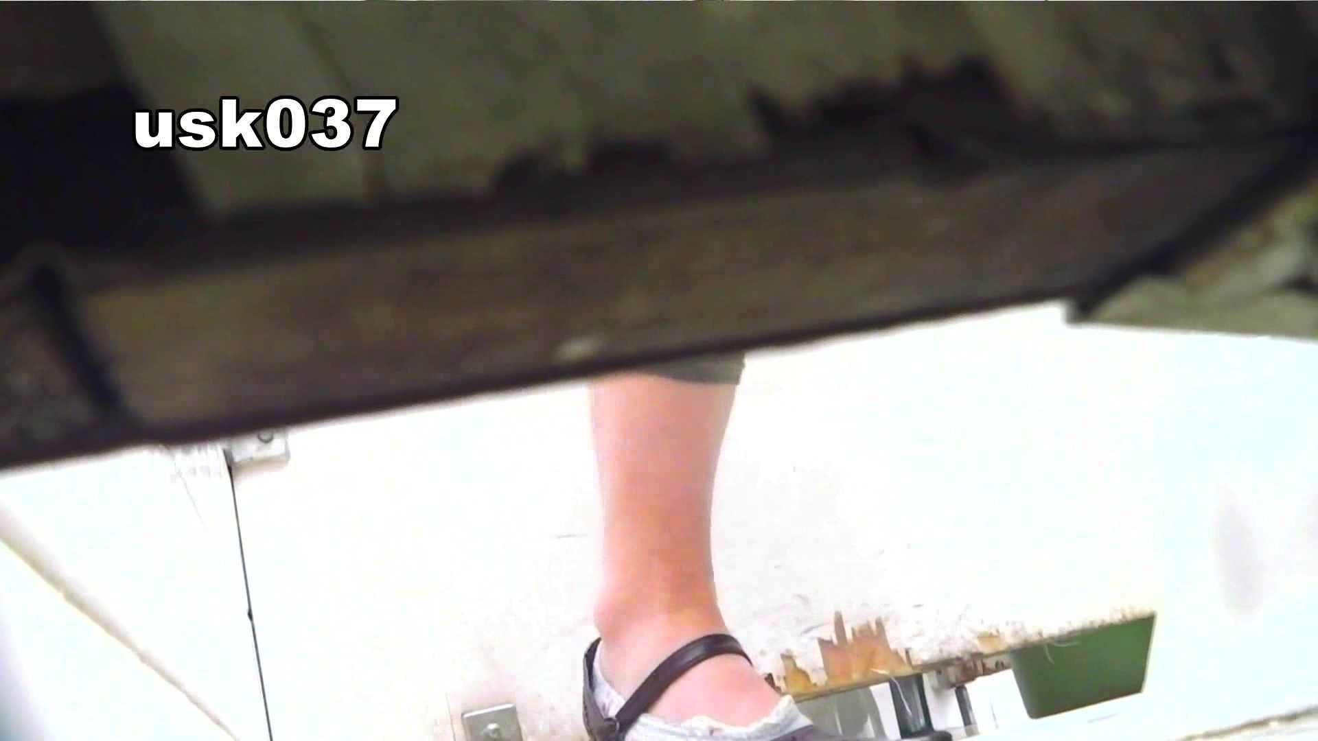 【美しき個室な世界】 vol.037 ひねり出す様子(フトイです) 洗面所  97連発 76