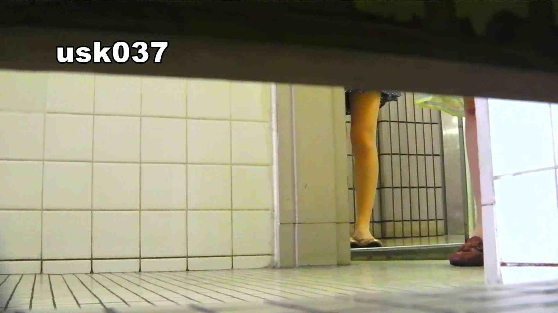 【美しき個室な世界】 vol.037 ひねり出す様子(フトイです) 洗面所  97連発 88