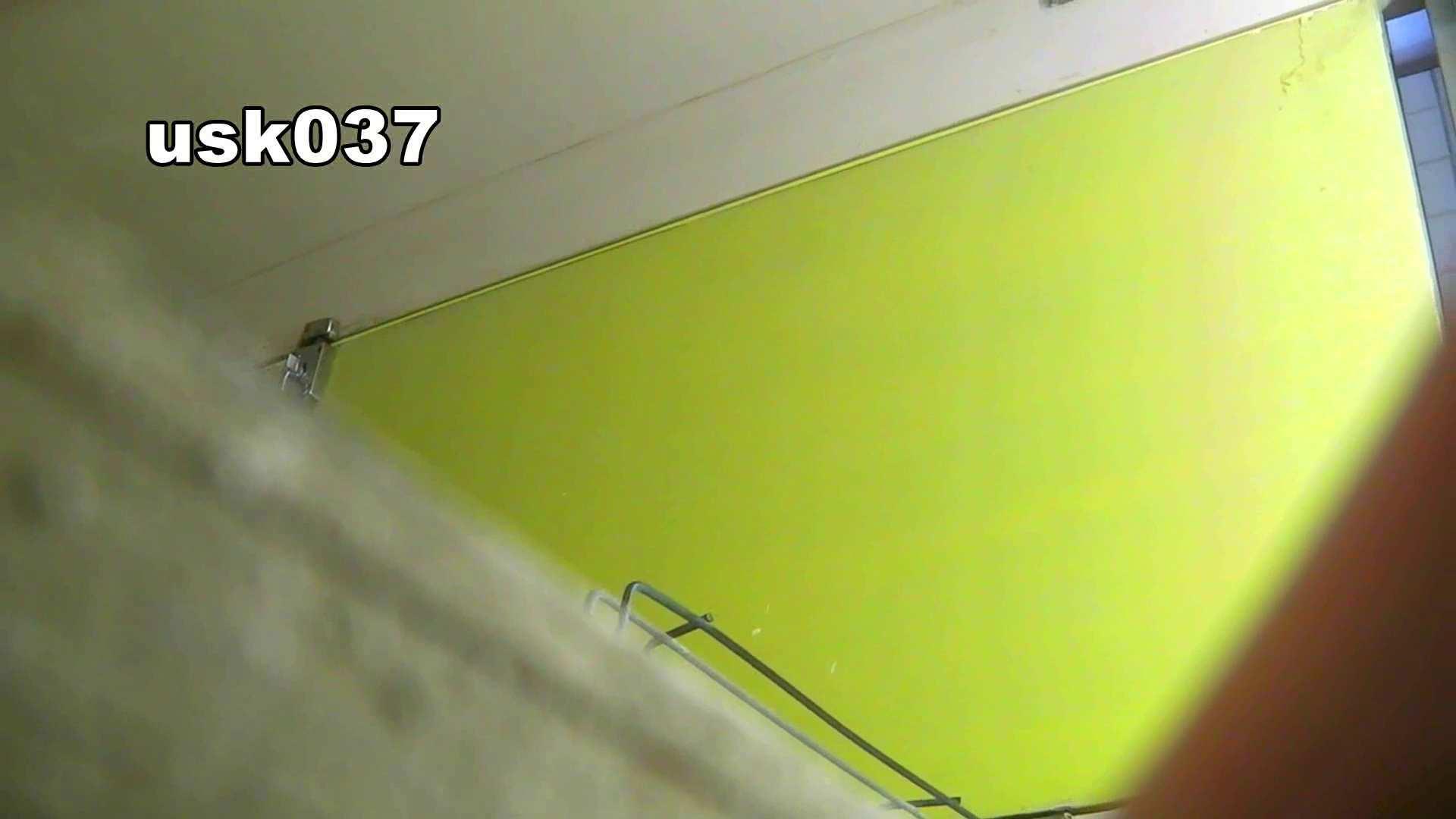 【美しき個室な世界】 vol.037 ひねり出す様子(フトイです) 洗面所  97連発 90