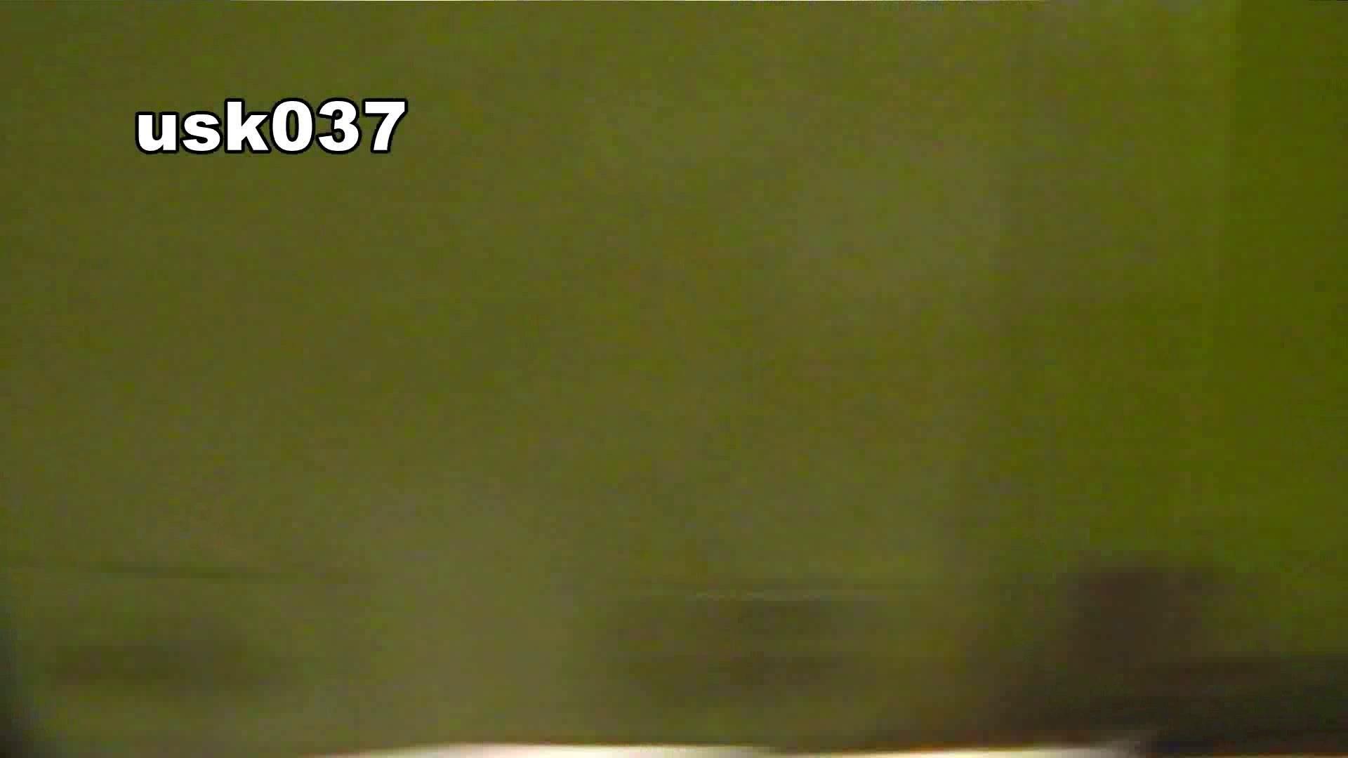 【美しき個室な世界】 vol.037 ひねり出す様子(フトイです) 洗面所  97連発 92