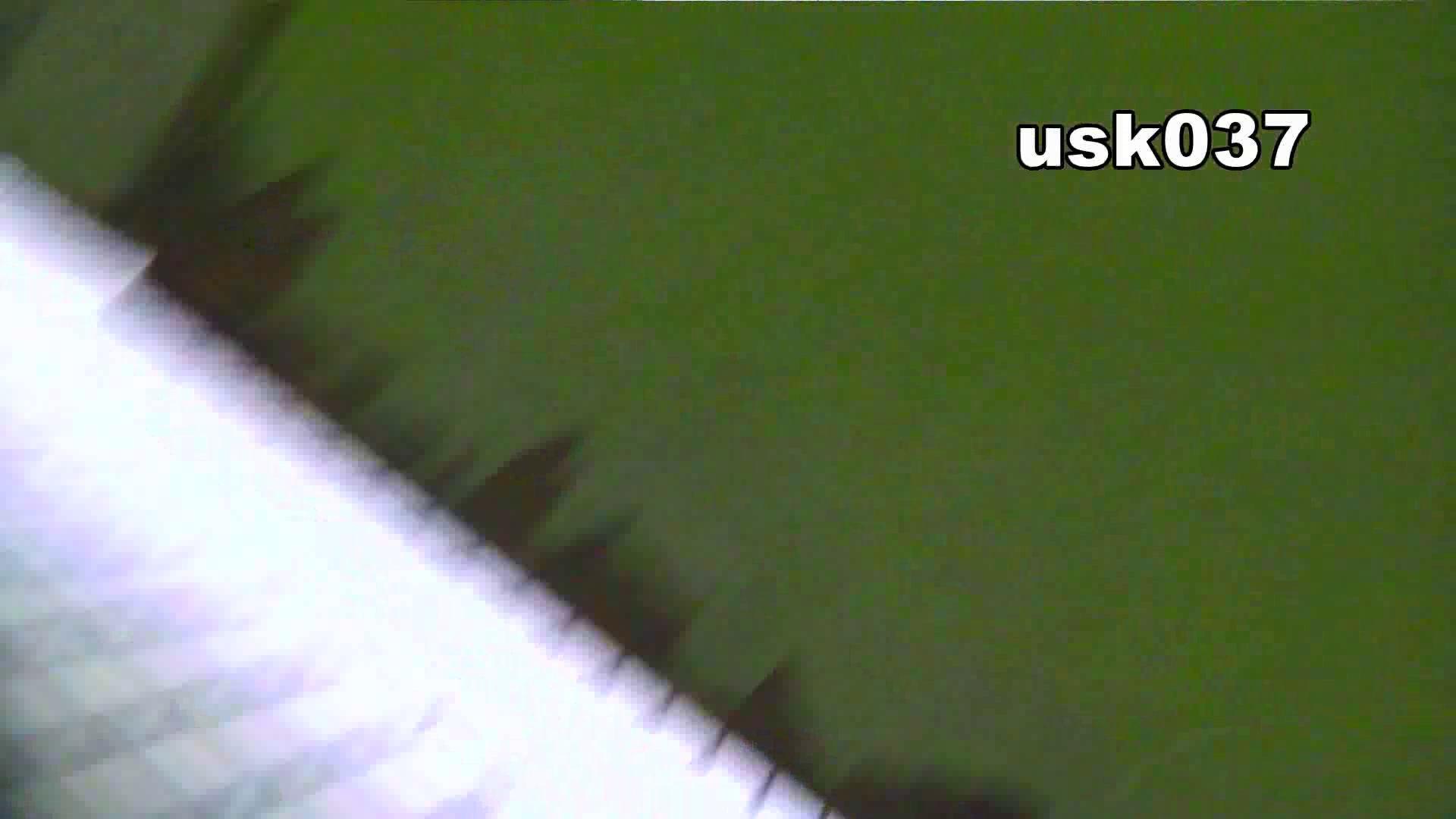 【美しき個室な世界】 vol.037 ひねり出す様子(フトイです) 洗面所  97連発 96