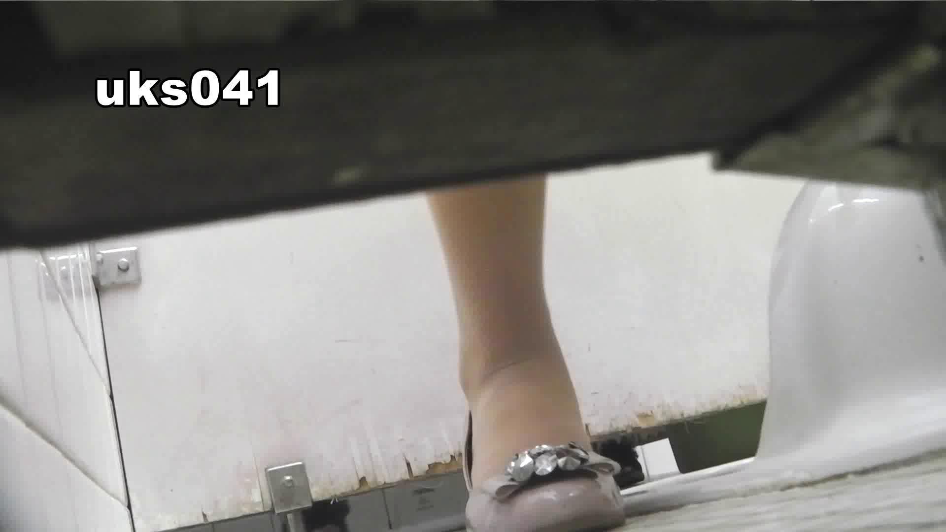 【美しき個室な世界】 vol.041 OL女体  98連発 2