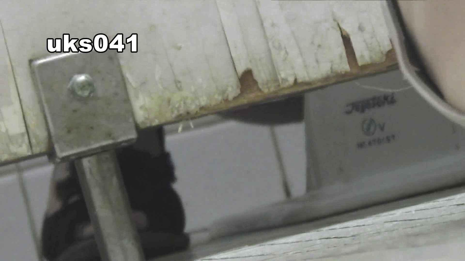 【美しき個室な世界】 vol.041 OL女体  98連発 6