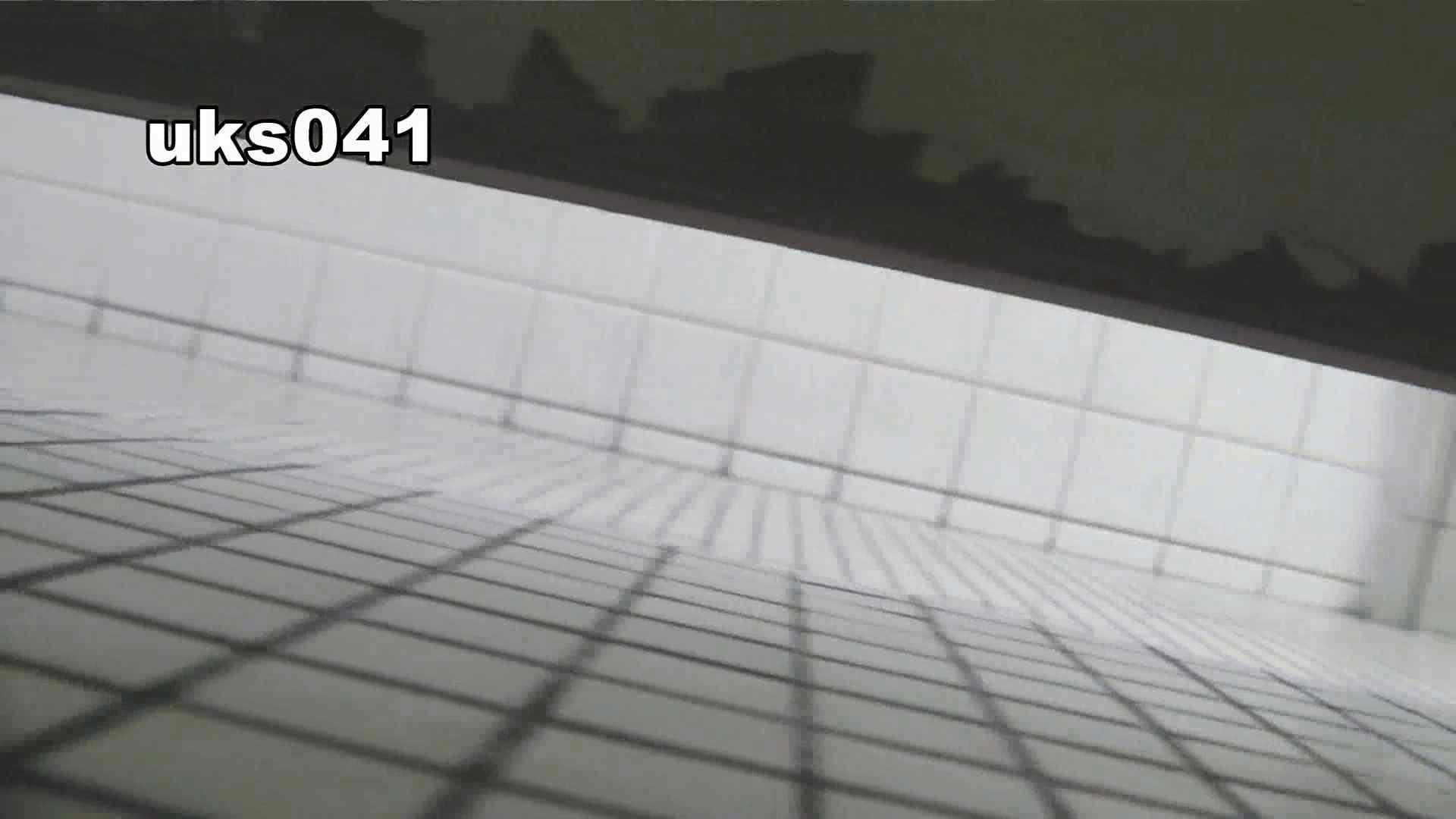 【美しき個室な世界】 vol.041 OL女体   0  98連発 7