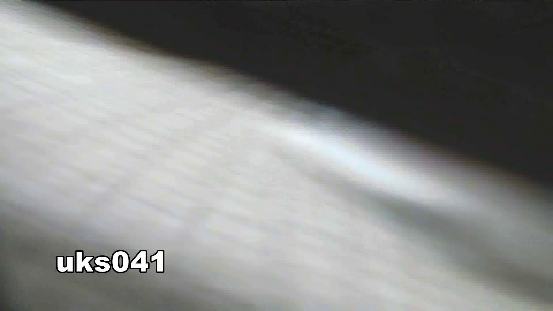 【美しき個室な世界】 vol.041 OL女体   0  98連発 15
