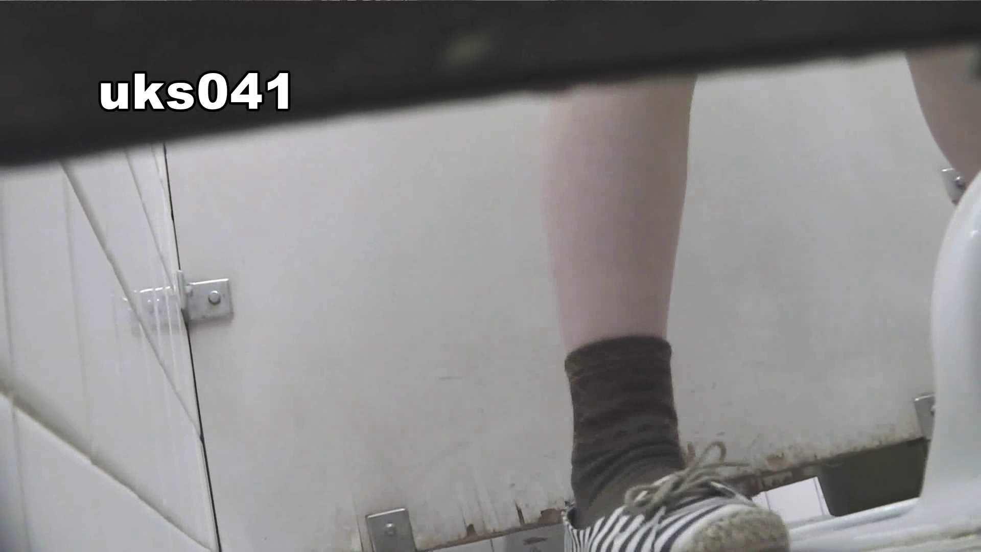 【美しき個室な世界】 vol.041 OL女体   0  98連発 17