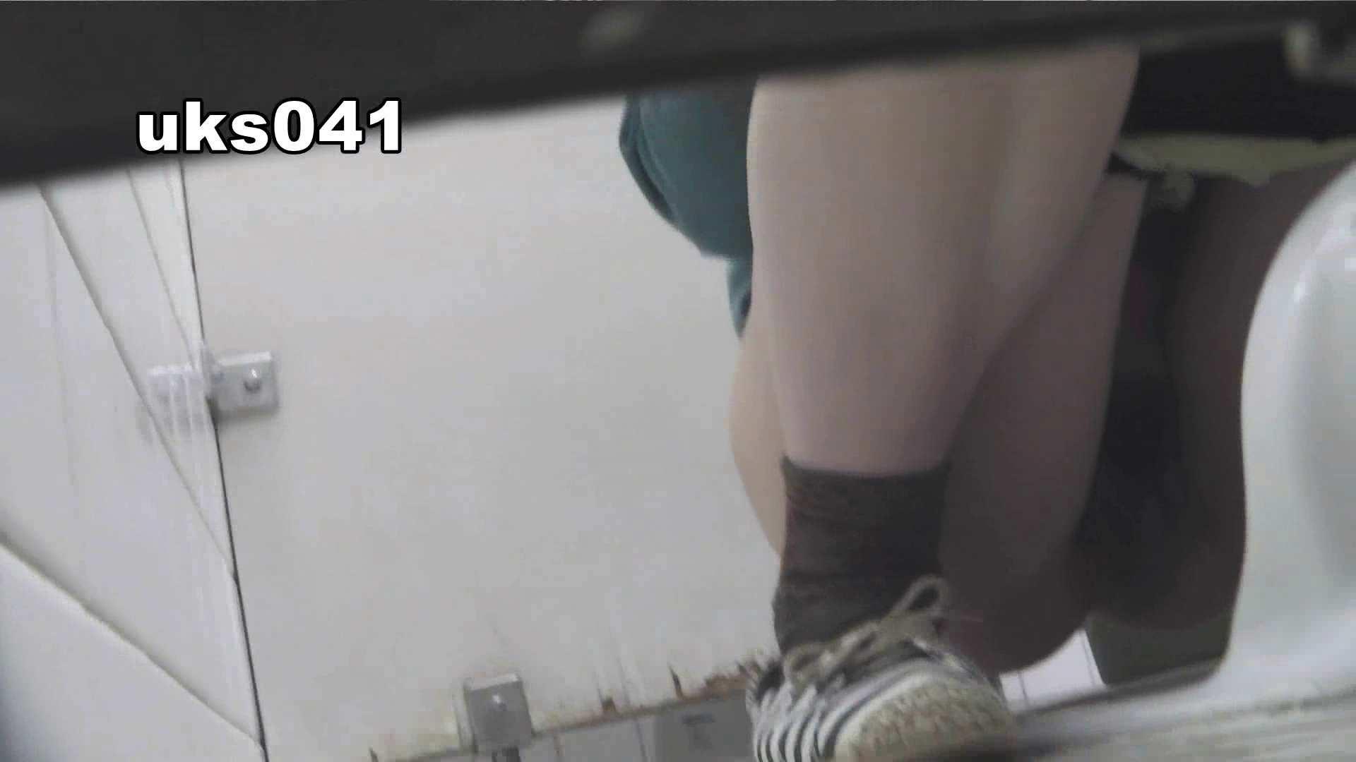 【美しき個室な世界】 vol.041 OL女体  98連発 18