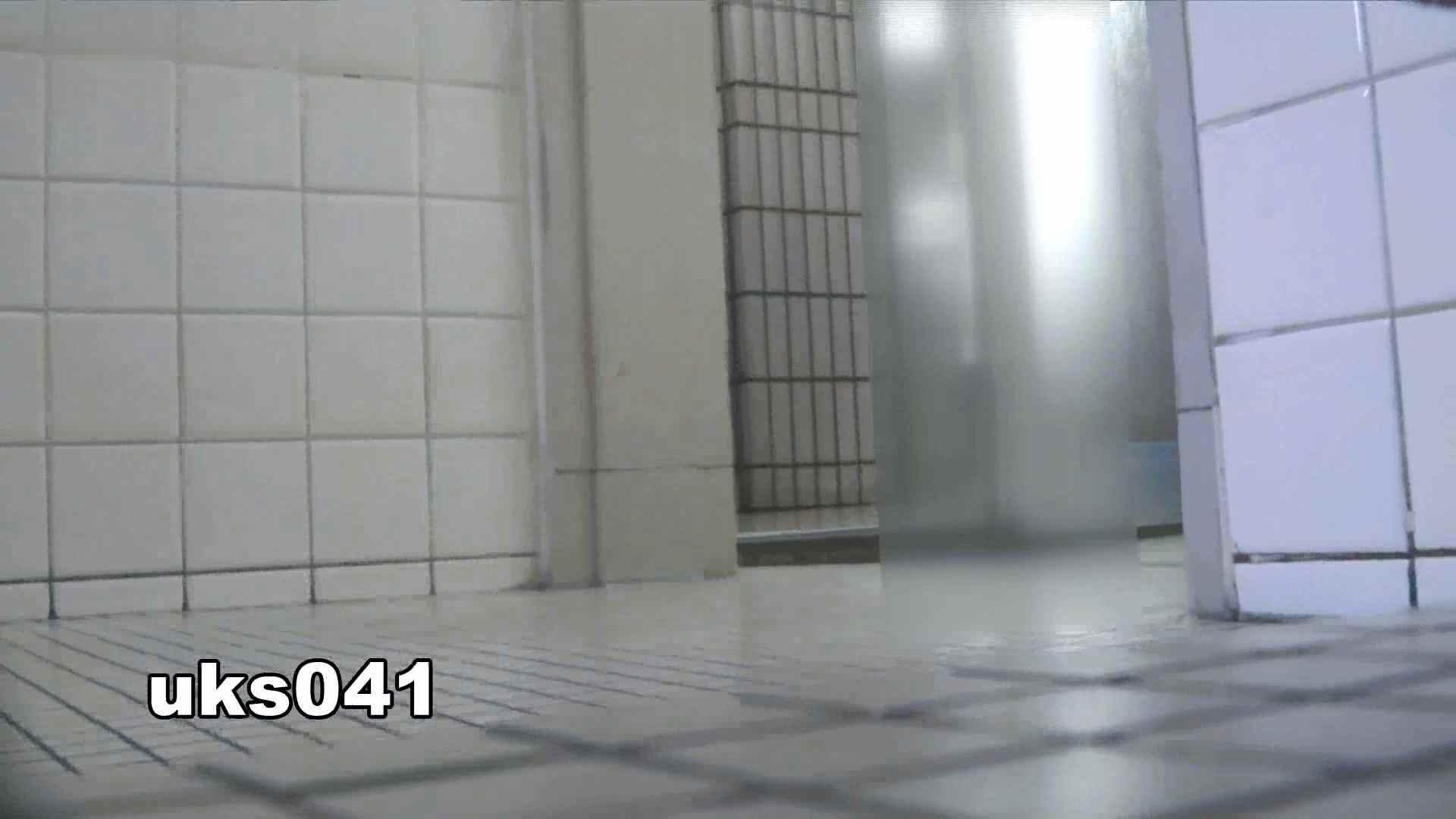 【美しき個室な世界】 vol.041 OL女体  98連発 22