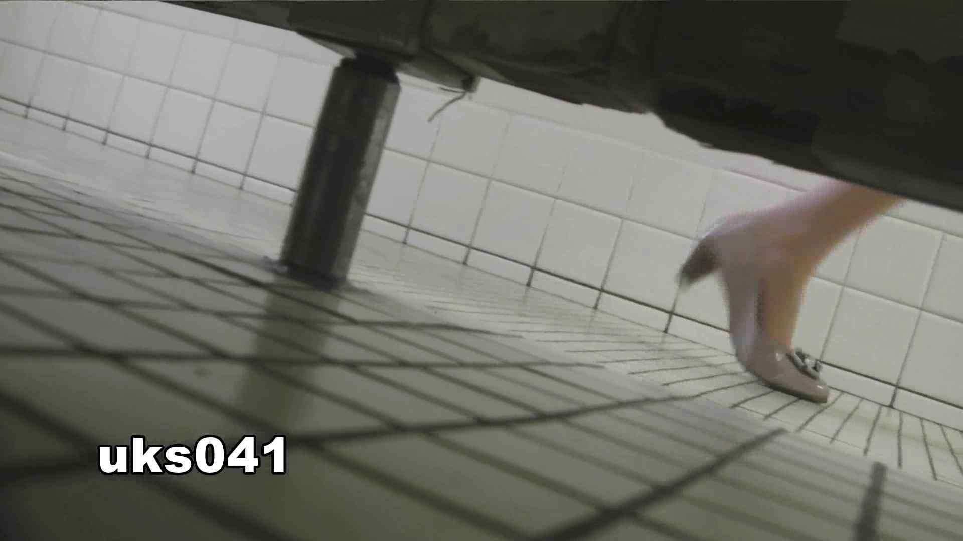 【美しき個室な世界】 vol.041 OL女体  98連発 26