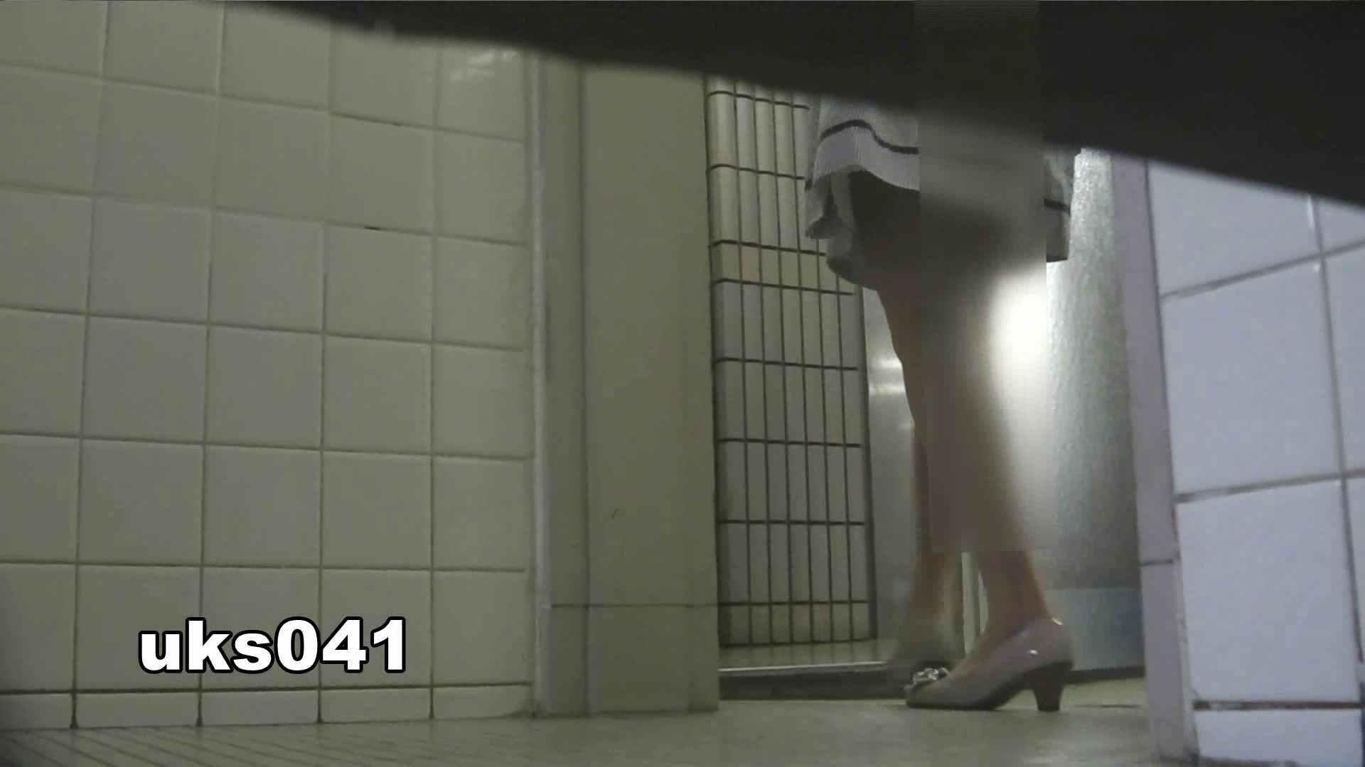 【美しき個室な世界】 vol.041 OL女体  98連発 30