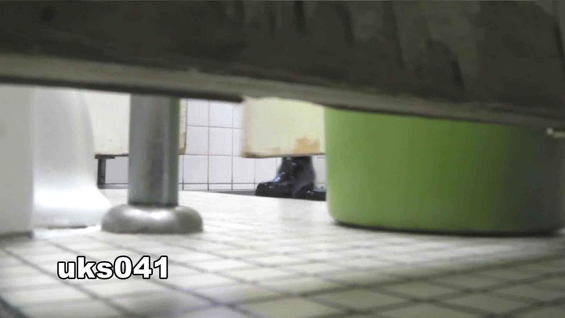 【美しき個室な世界】 vol.041 OL女体   0  98連発 33