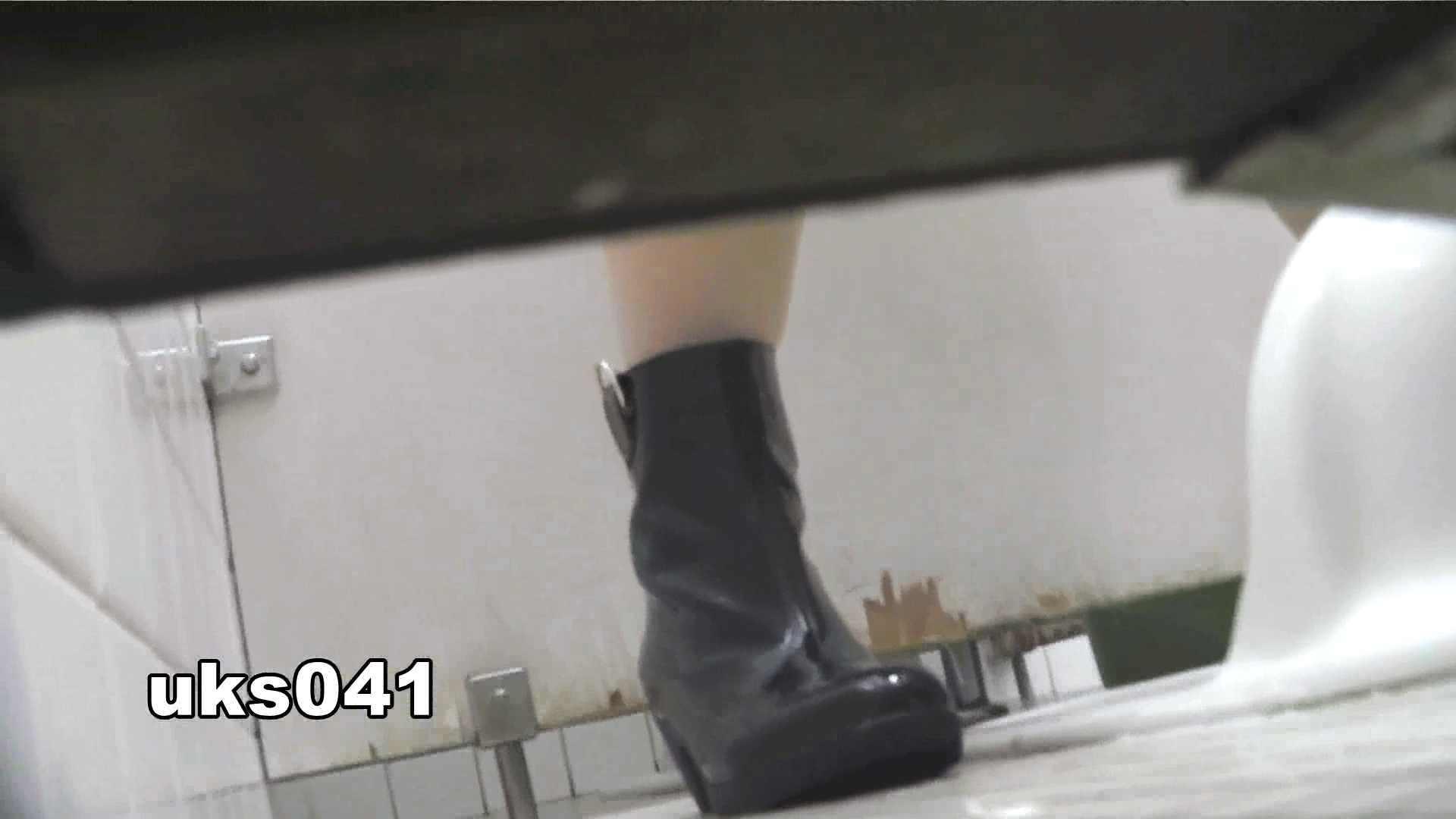 【美しき個室な世界】 vol.041 OL女体  98連発 34