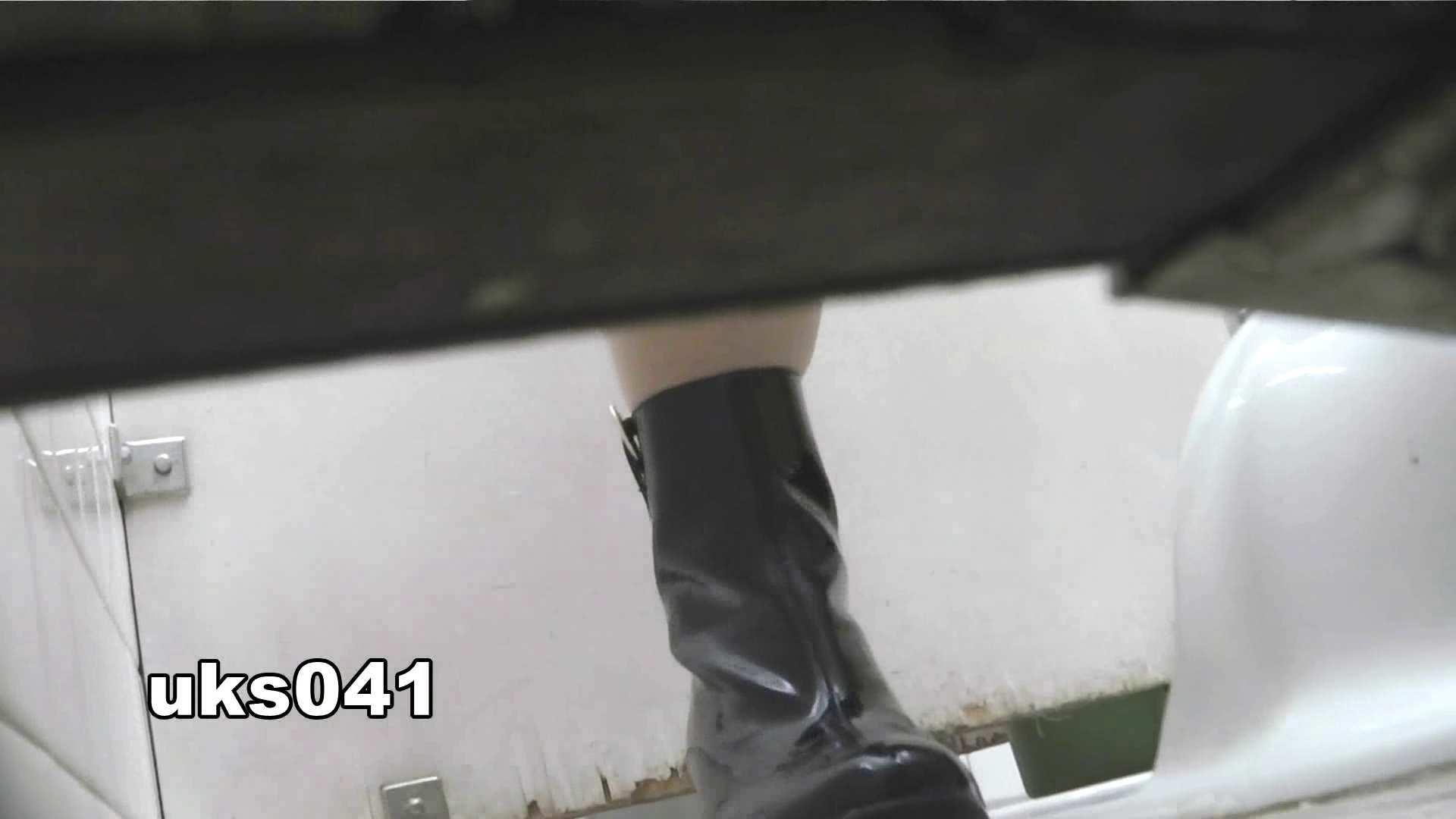 【美しき個室な世界】 vol.041 OL女体   0  98連発 35