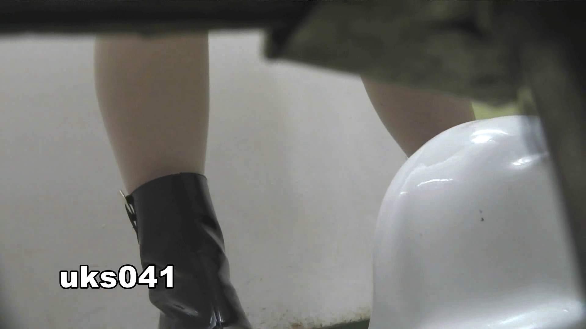 【美しき個室な世界】 vol.041 OL女体  98連発 40